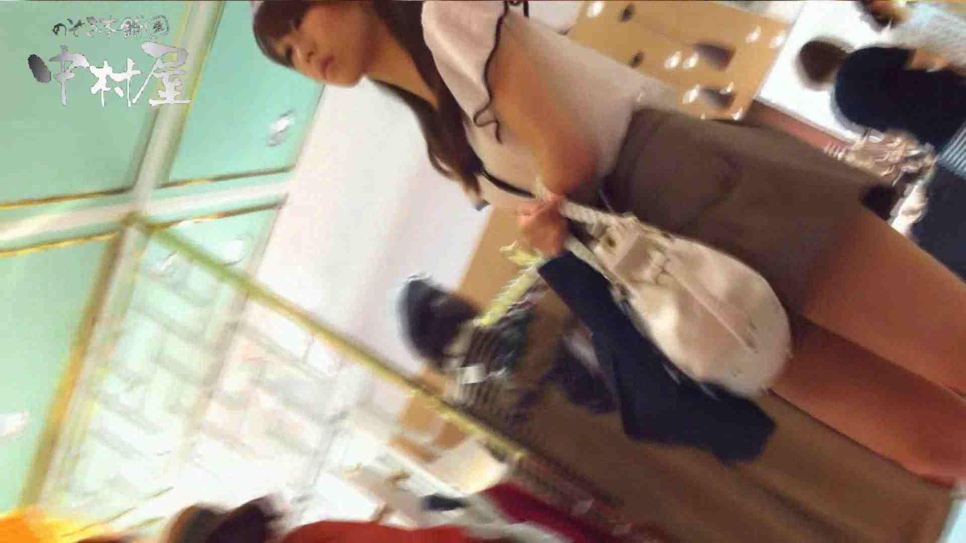 vol.60 美人アパレル胸チラ&パンチラ カリスマ店員の下着 パンチラ | HなOL  70pic 36