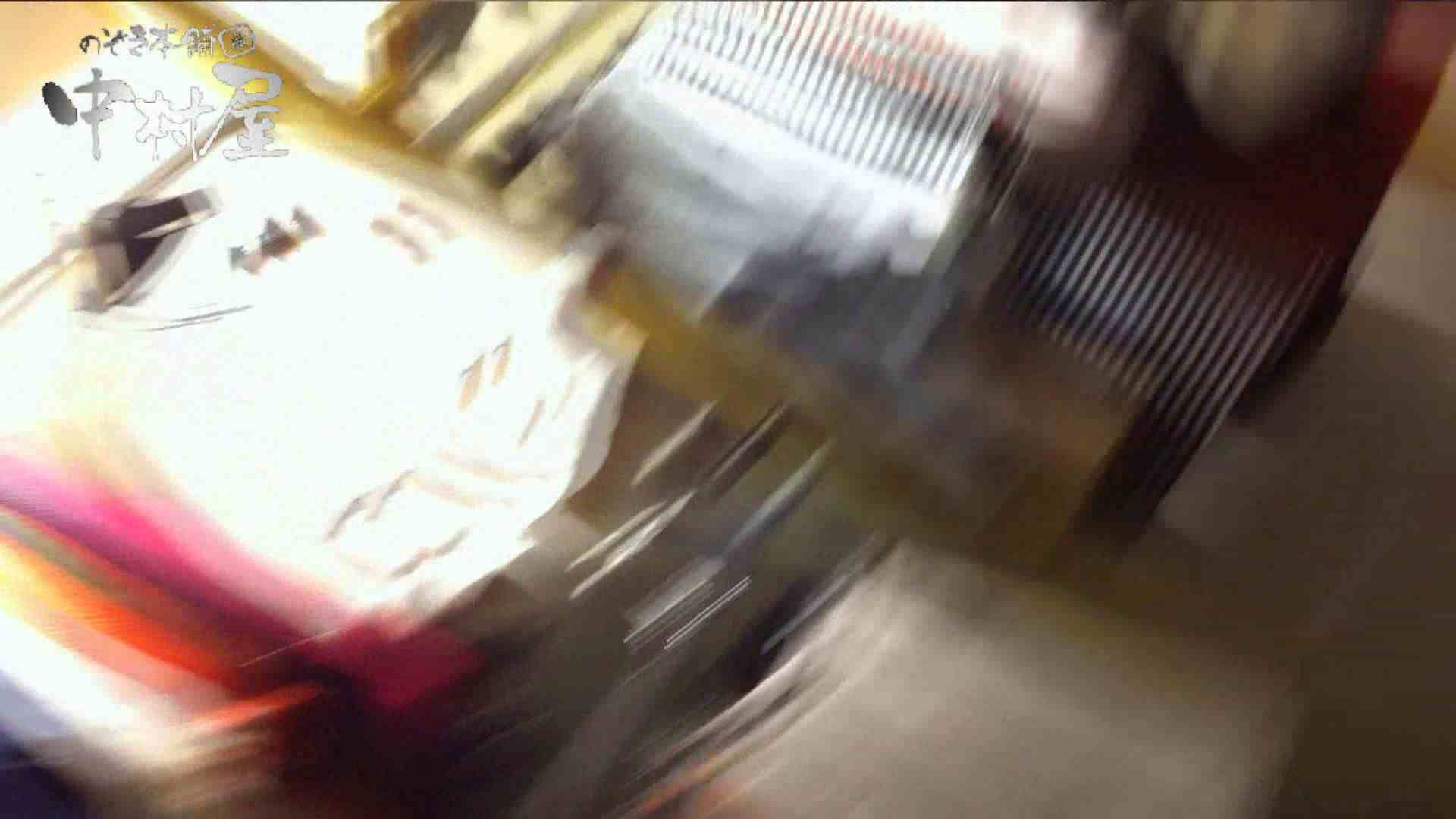 vol.60 美人アパレル胸チラ&パンチラ カリスマ店員の下着 パンチラ | HなOL  70pic 37