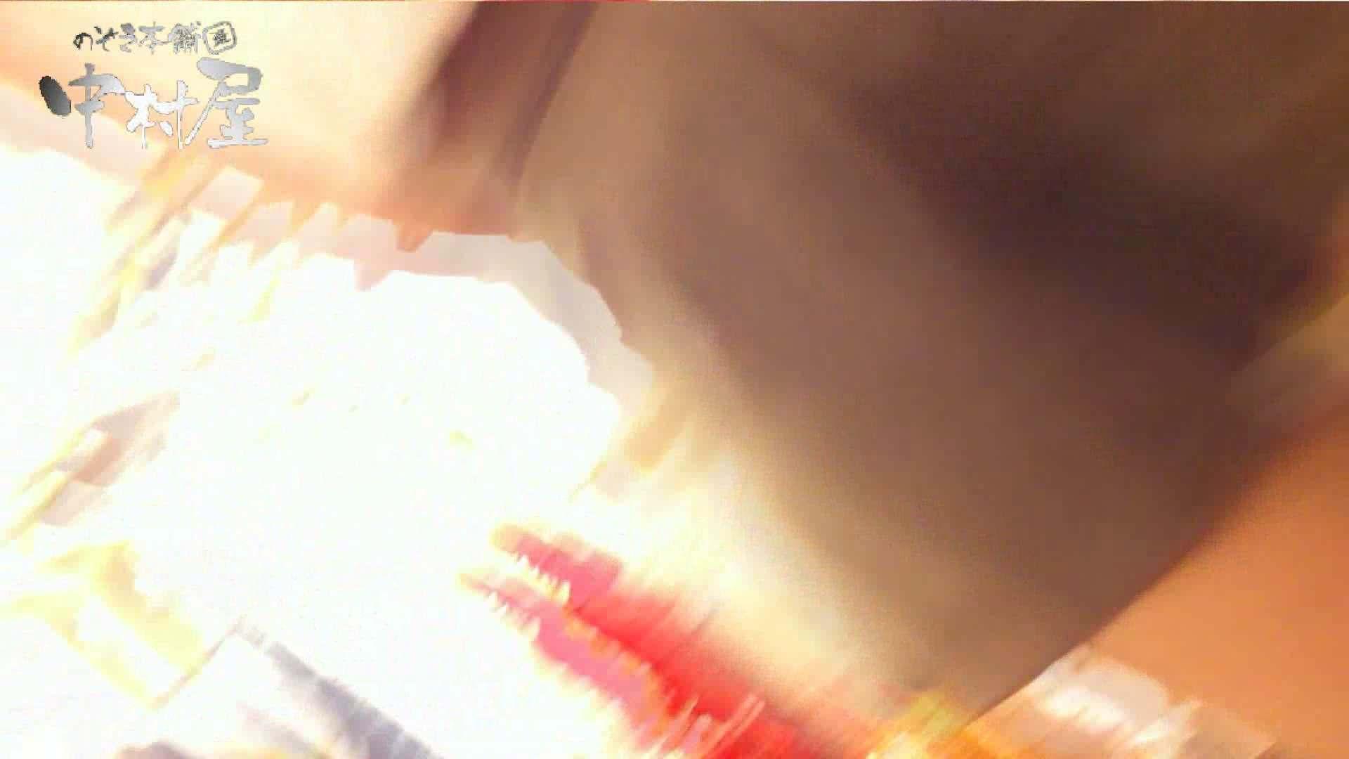 vol.60 美人アパレル胸チラ&パンチラ カリスマ店員の下着 パンチラ | HなOL  70pic 38