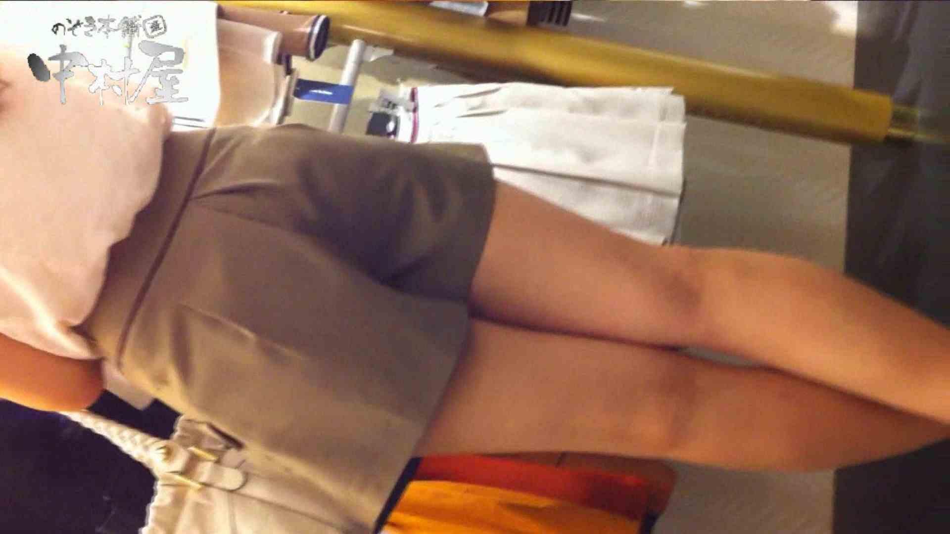 vol.60 美人アパレル胸チラ&パンチラ カリスマ店員の下着 パンチラ | HなOL  70pic 39