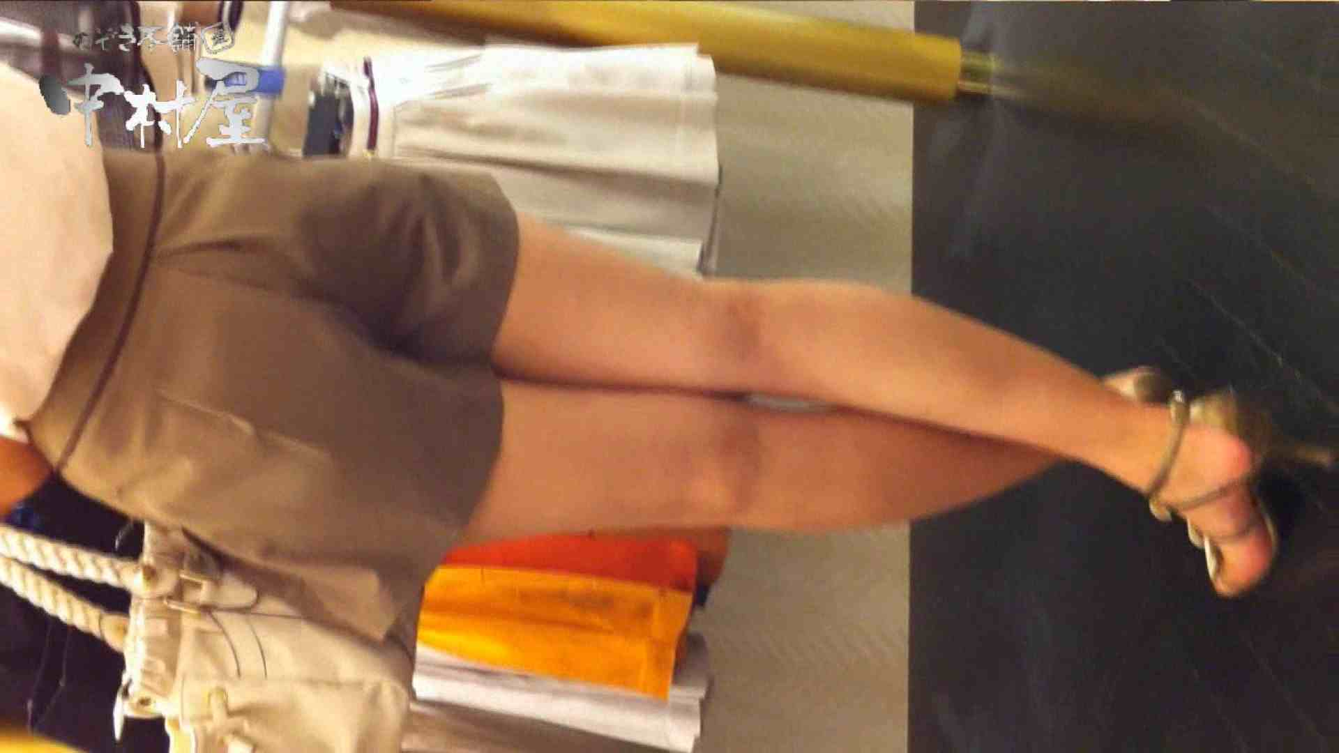 vol.60 美人アパレル胸チラ&パンチラ カリスマ店員の下着 パンチラ | HなOL  70pic 40