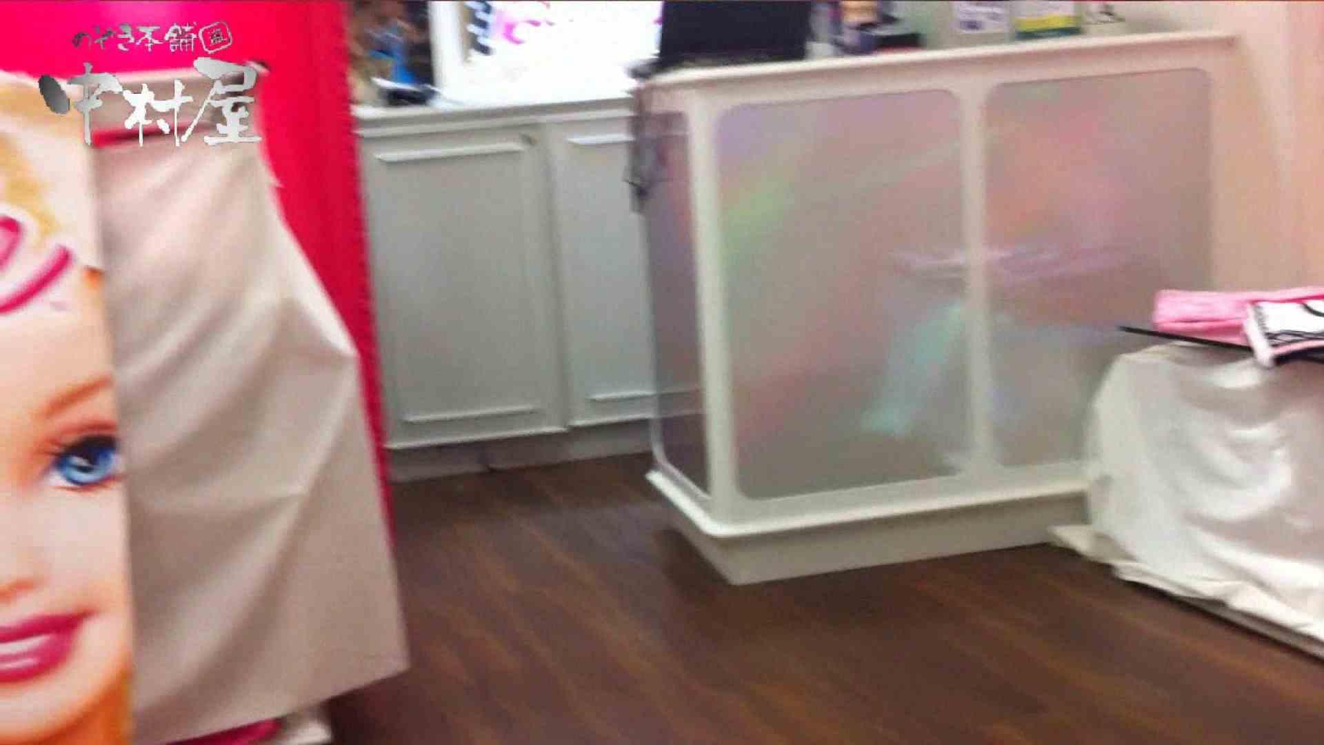 vol.60 美人アパレル胸チラ&パンチラ カリスマ店員の下着 パンチラ | HなOL  70pic 63