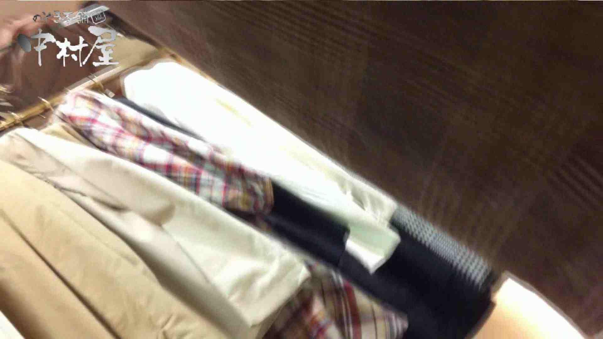 vol.60 美人アパレル胸チラ&パンチラ カリスマ店員の下着 パンチラ | HなOL  70pic 65