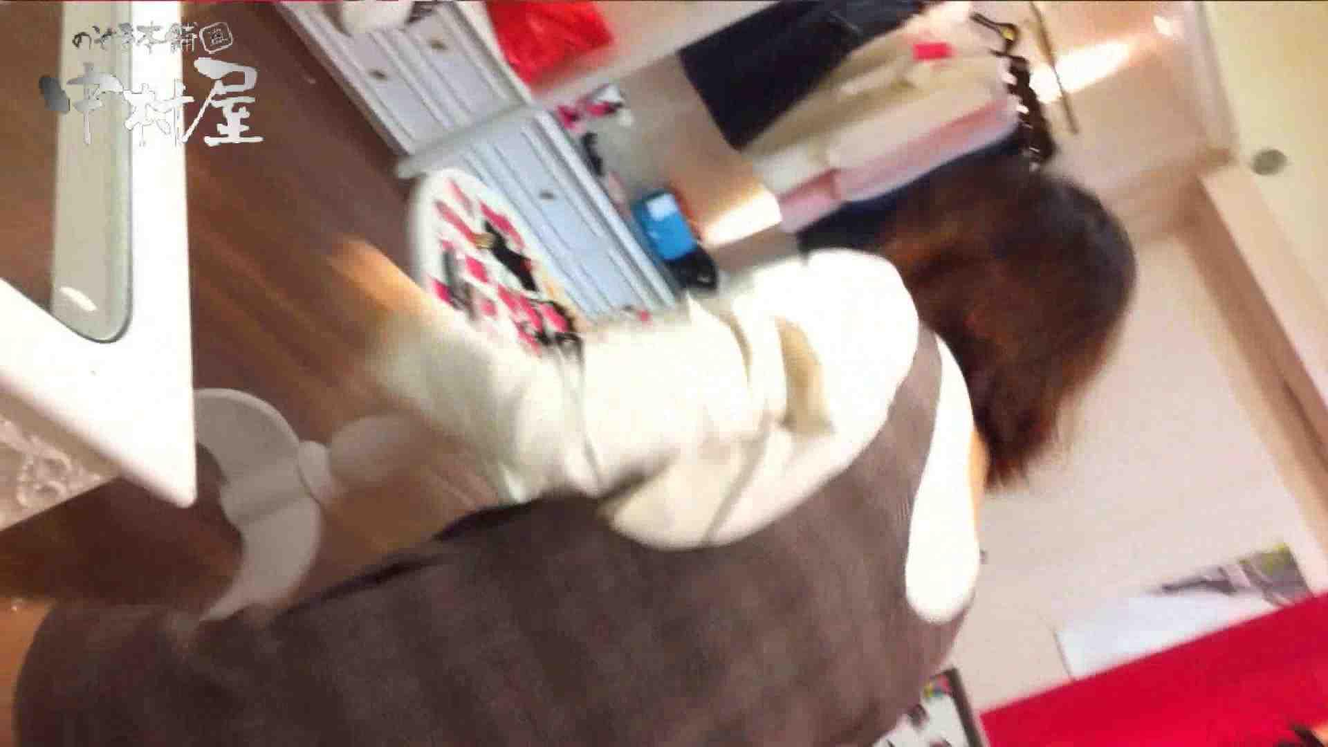 vol.60 美人アパレル胸チラ&パンチラ カリスマ店員の下着 パンチラ | HなOL  70pic 69