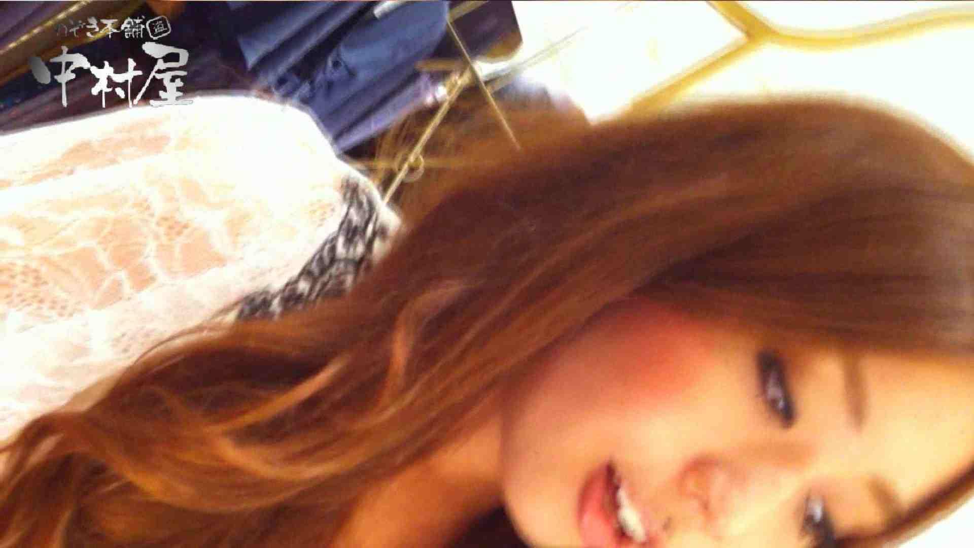 vol.62 美人アパレル胸チラ&パンチラ 笑顔のチャーミングなおねぃさん 接写 | パンチラ  50pic 9
