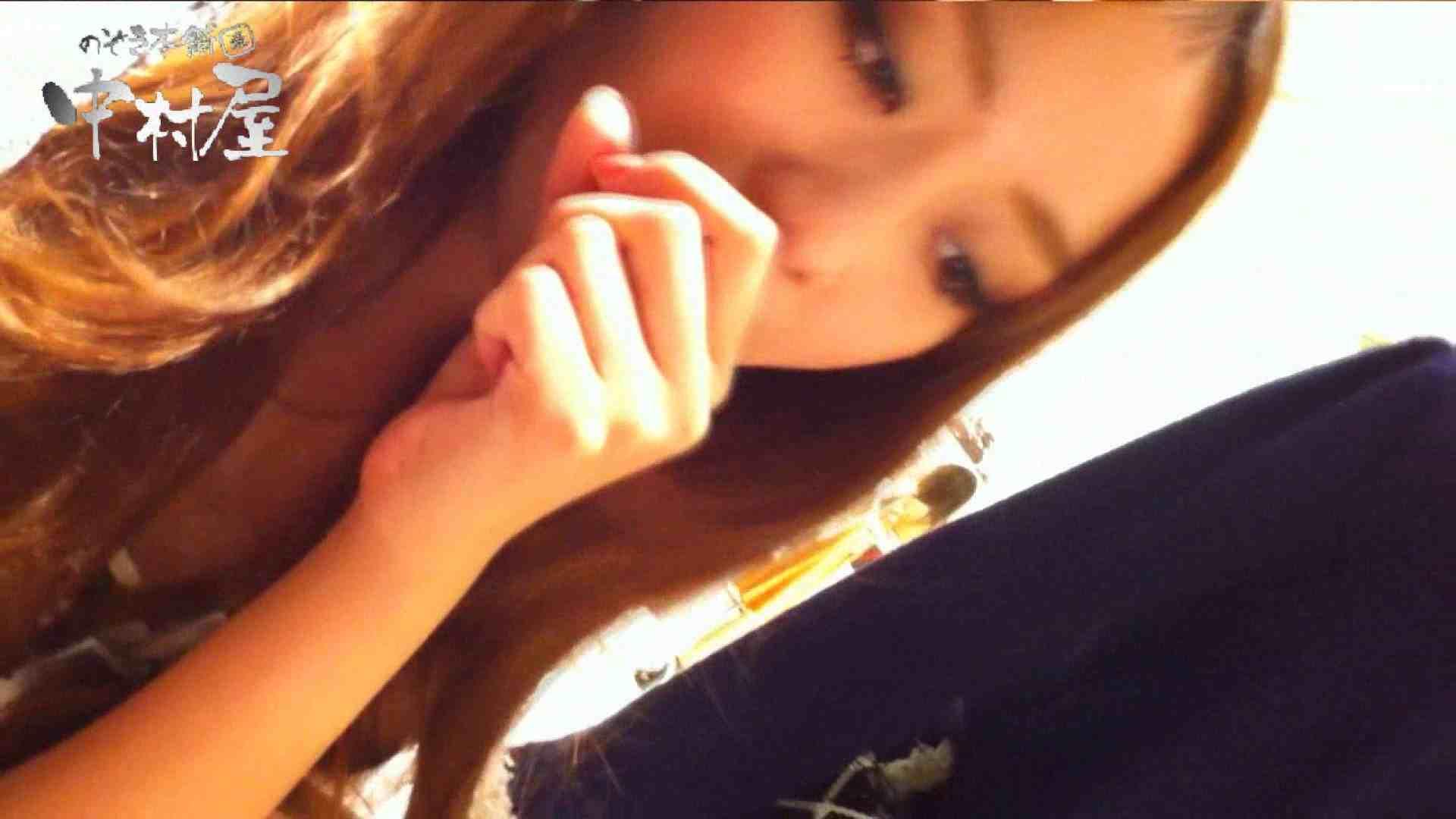 vol.62 美人アパレル胸チラ&パンチラ 笑顔のチャーミングなおねぃさん 接写 | パンチラ  50pic 20