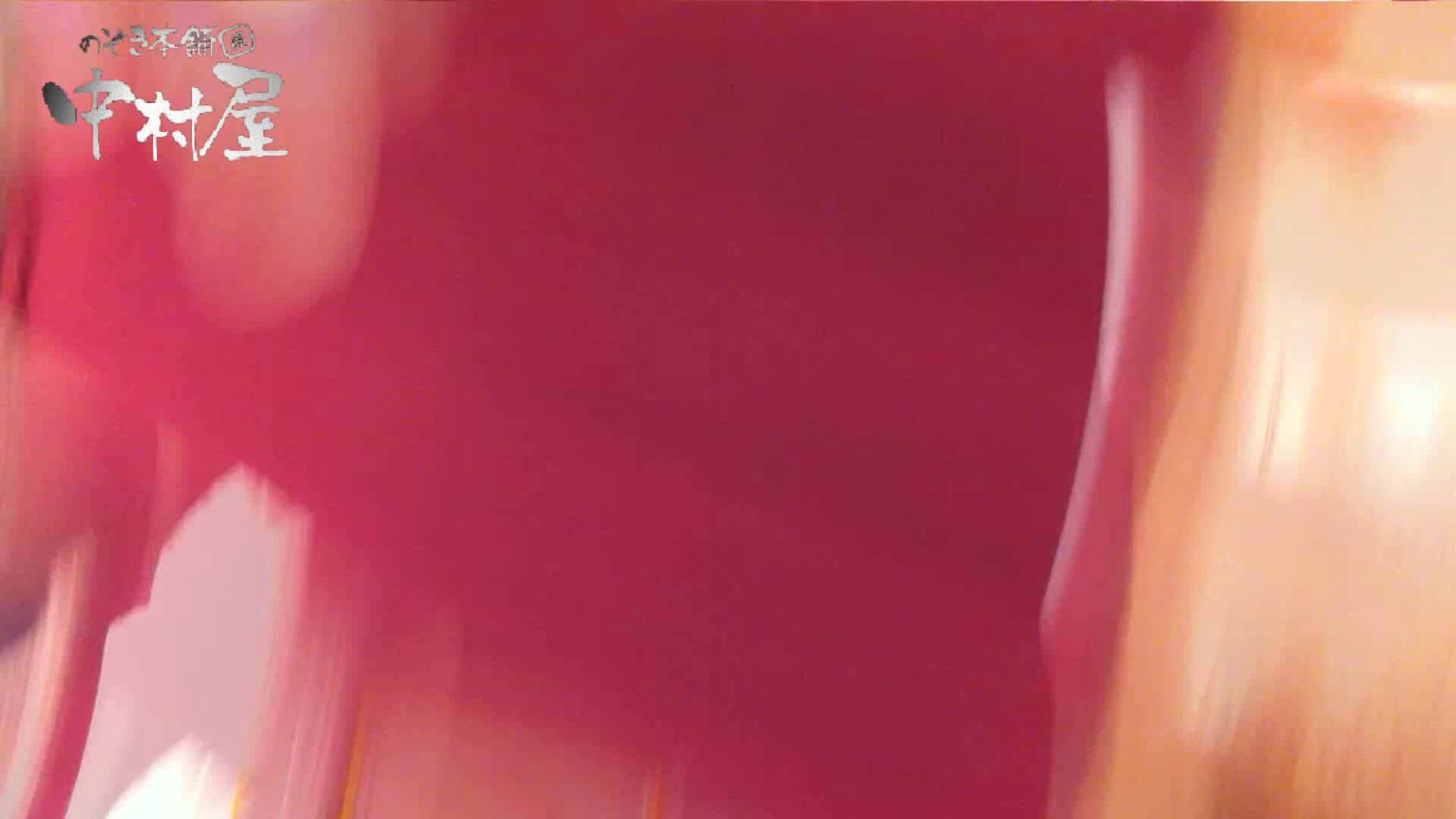 vol.62 美人アパレル胸チラ&パンチラ 笑顔のチャーミングなおねぃさん 接写 | パンチラ  50pic 24