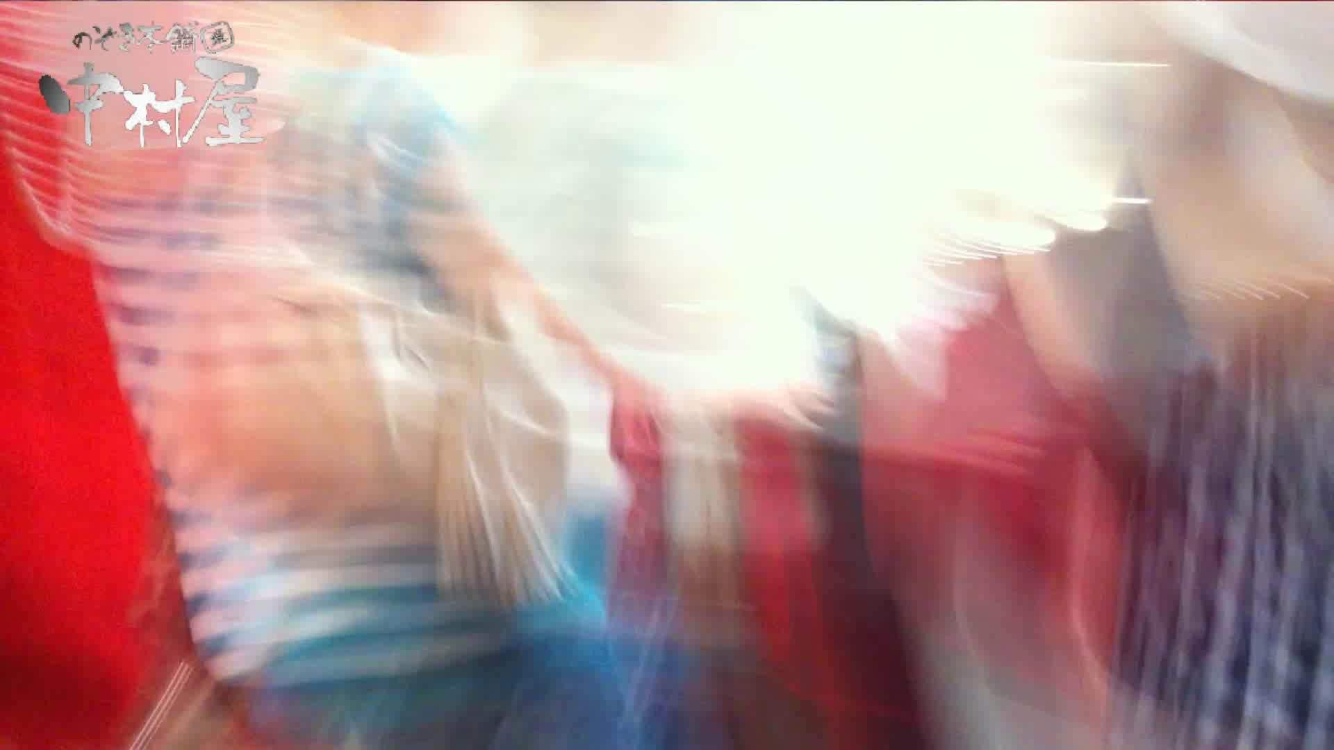 vol.62 美人アパレル胸チラ&パンチラ 笑顔のチャーミングなおねぃさん 接写 | パンチラ  50pic 33