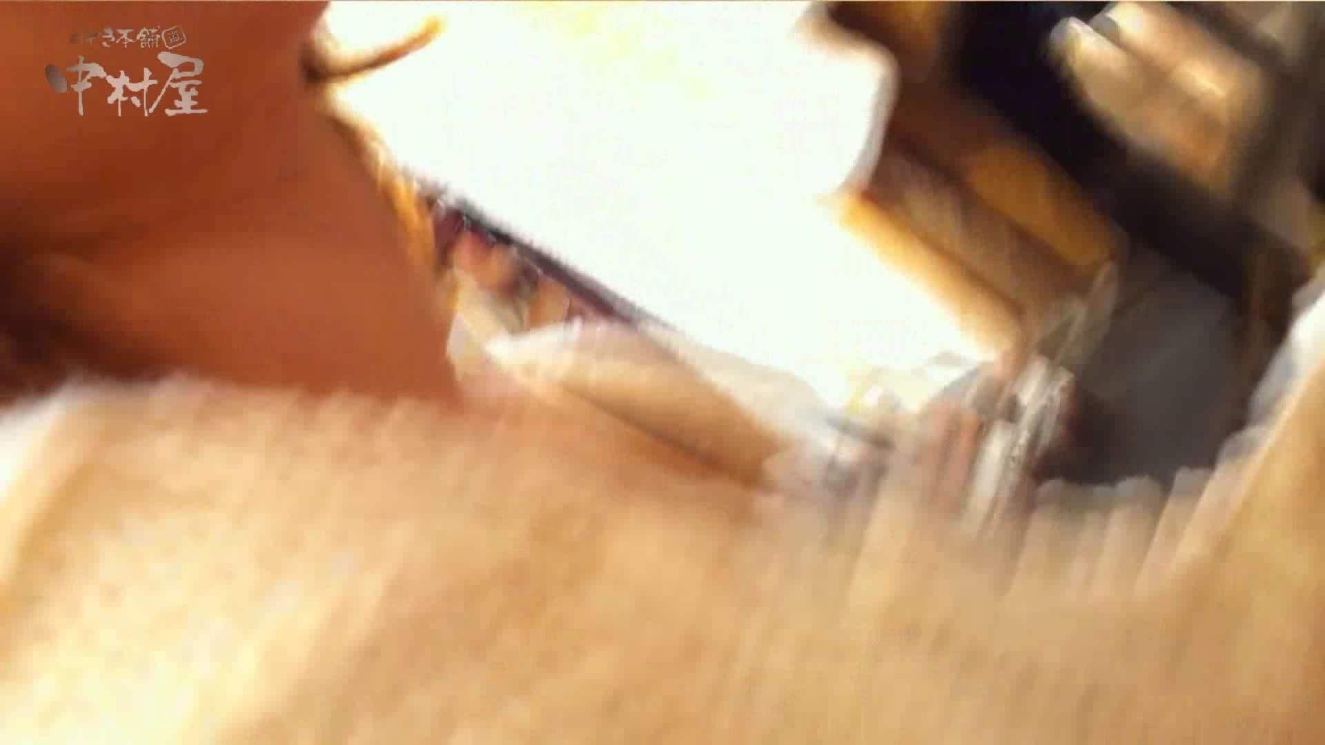 おまんこ:vol.73 美人アパレル胸チラ&パンチラ 目の下のホクロがエッチな店員さん:のぞき本舗 中村屋