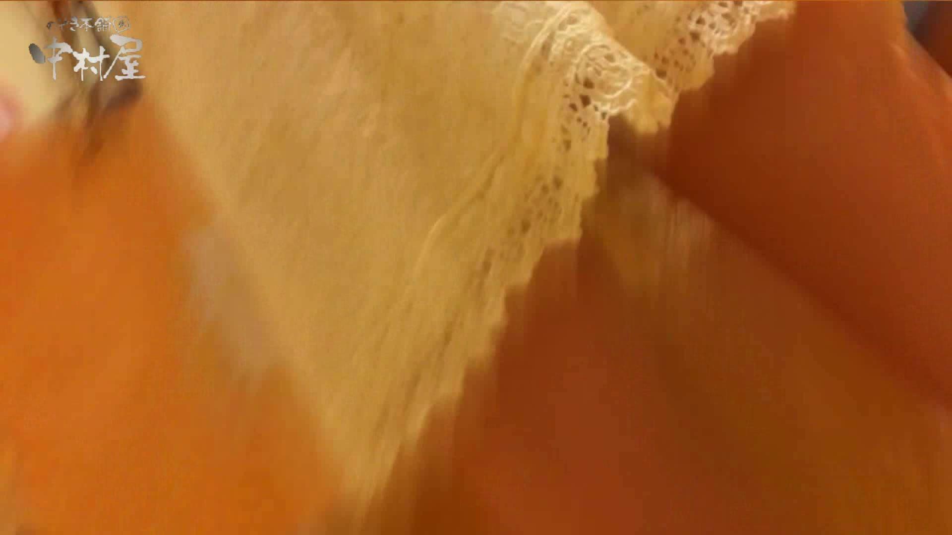vol.81 美人アパレル胸チラ&パンチラ 食い込みショッピング チラ | 胸チラ  54pic 21