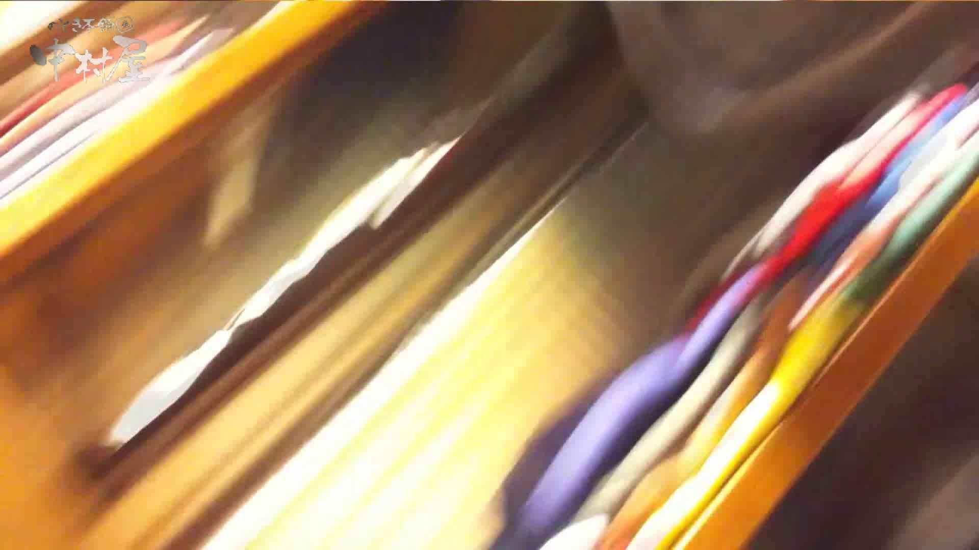 vol.81 美人アパレル胸チラ&パンチラ 食い込みショッピング チラ | 胸チラ  54pic 25