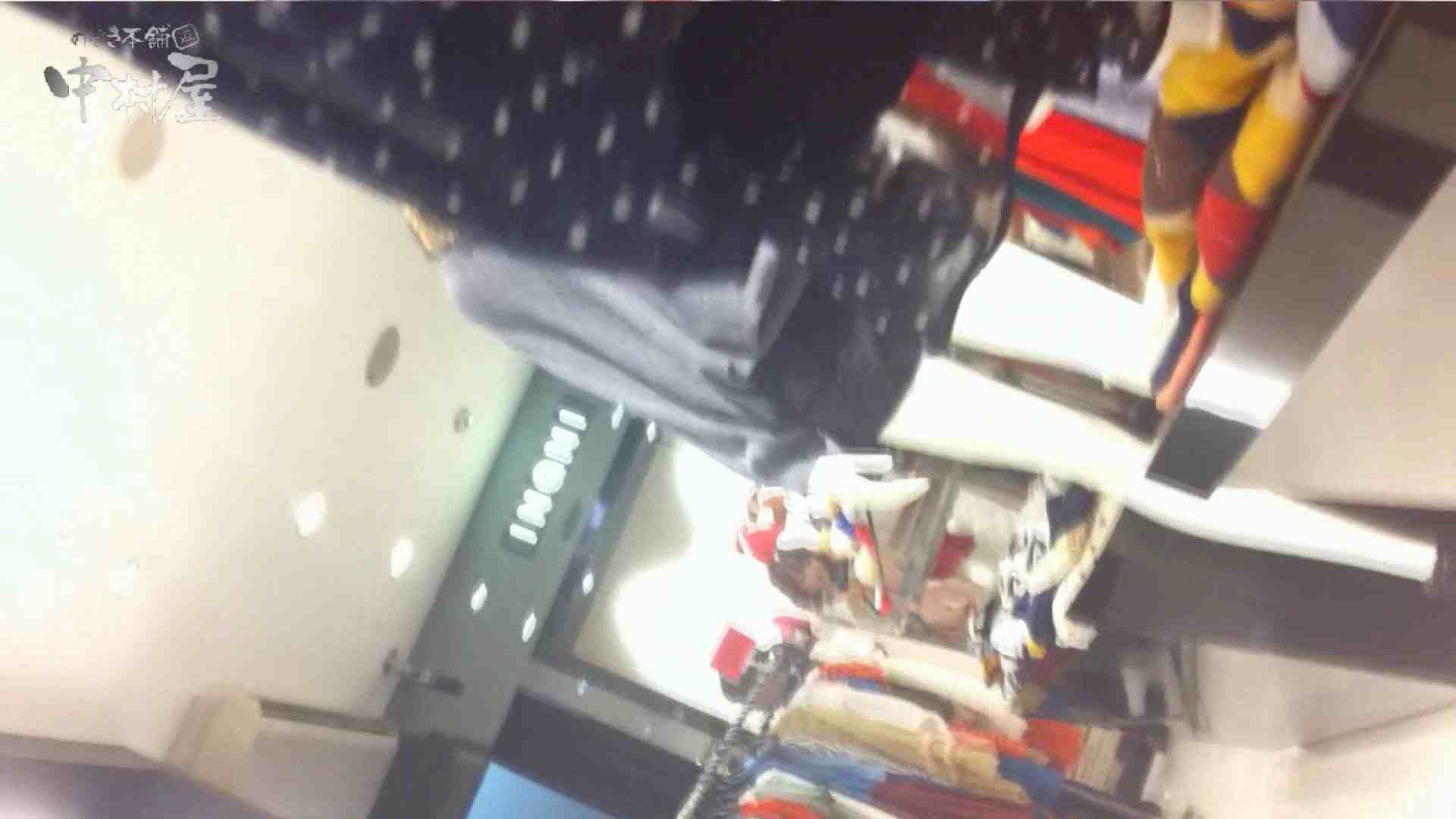 vol.81 美人アパレル胸チラ&パンチラ 食い込みショッピング チラ | 胸チラ  54pic 37