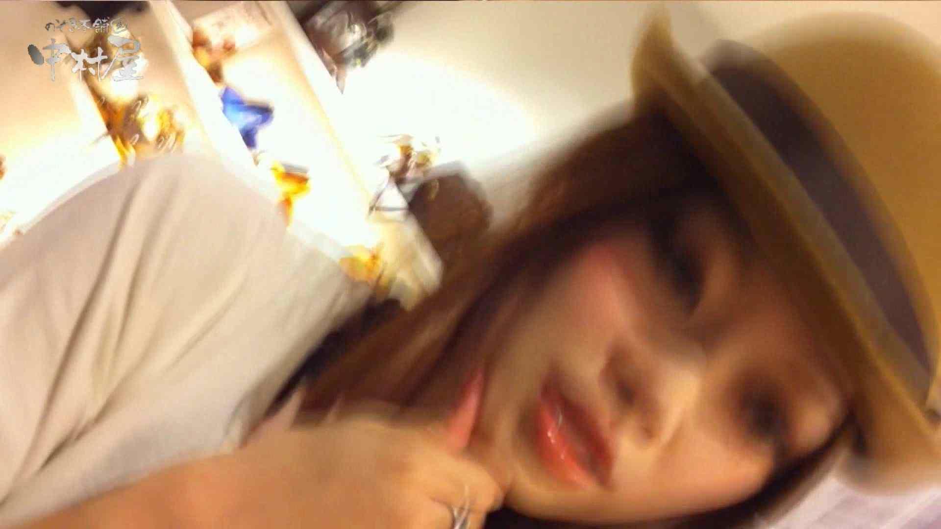 vol.84 美人アパレル胸チラ&パンチラ 帽子オネェさんに胸元アタック! チラ   接写  80pic 3