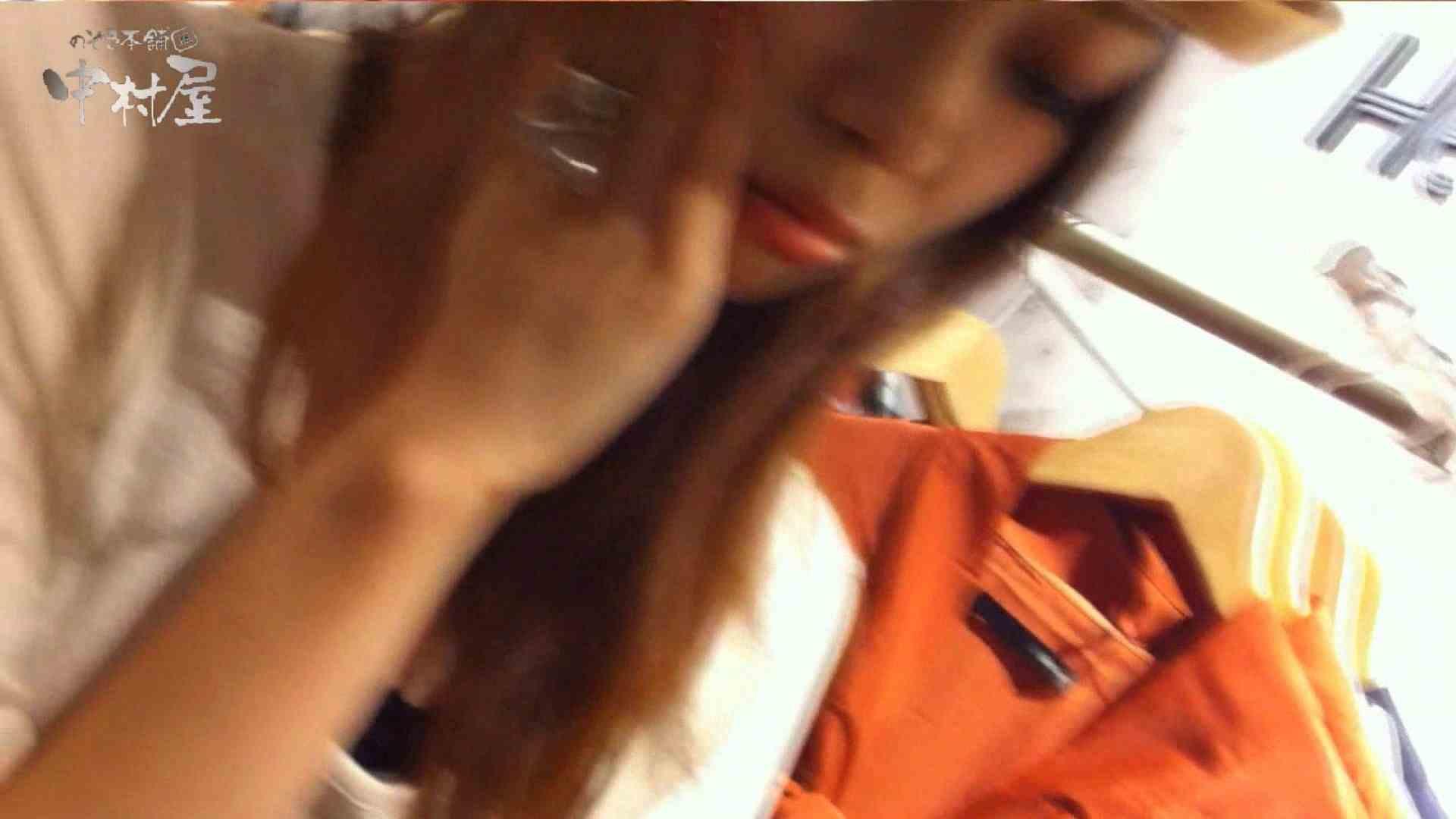 vol.84 美人アパレル胸チラ&パンチラ 帽子オネェさんに胸元アタック! チラ   接写  80pic 5