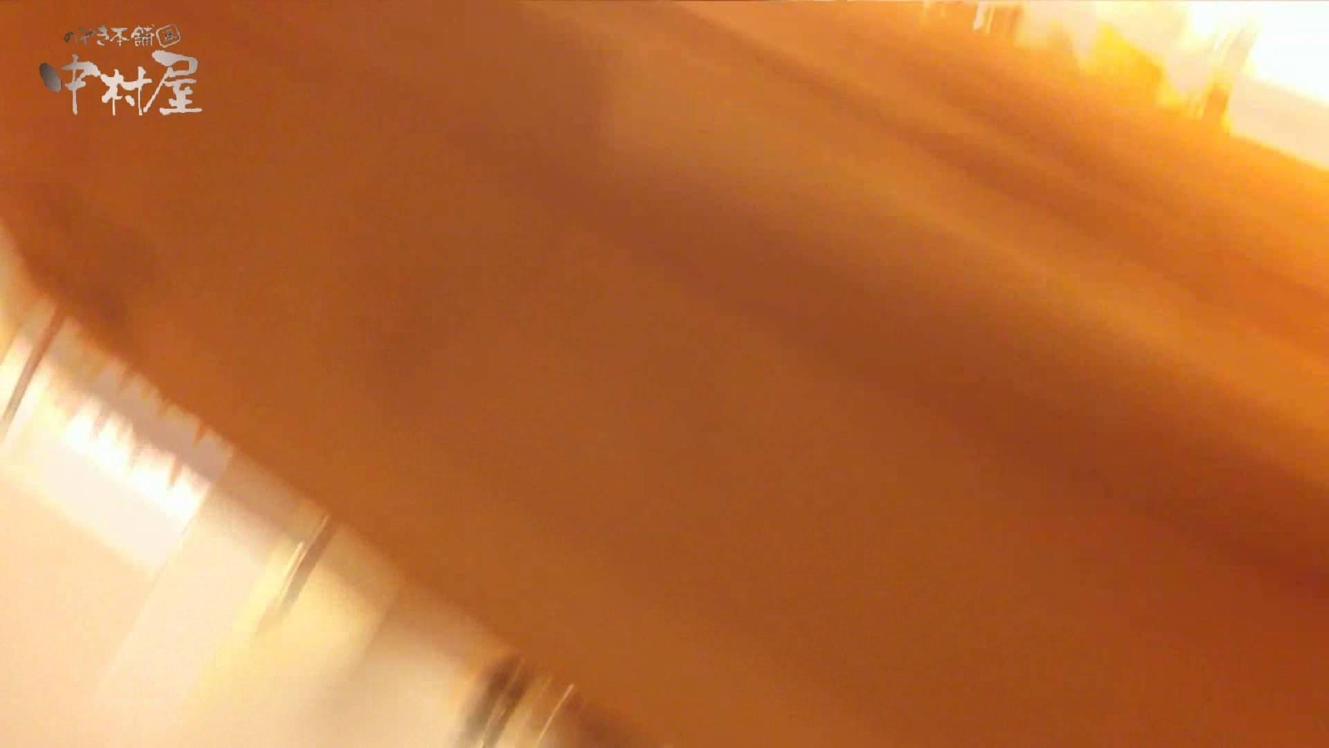 vol.84 美人アパレル胸チラ&パンチラ 帽子オネェさんに胸元アタック! チラ   接写  80pic 8