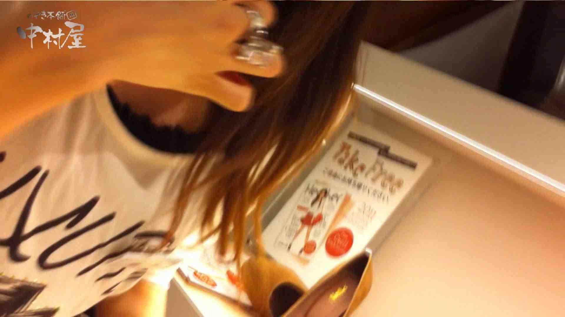 vol.84 美人アパレル胸チラ&パンチラ 帽子オネェさんに胸元アタック! チラ   接写  80pic 10