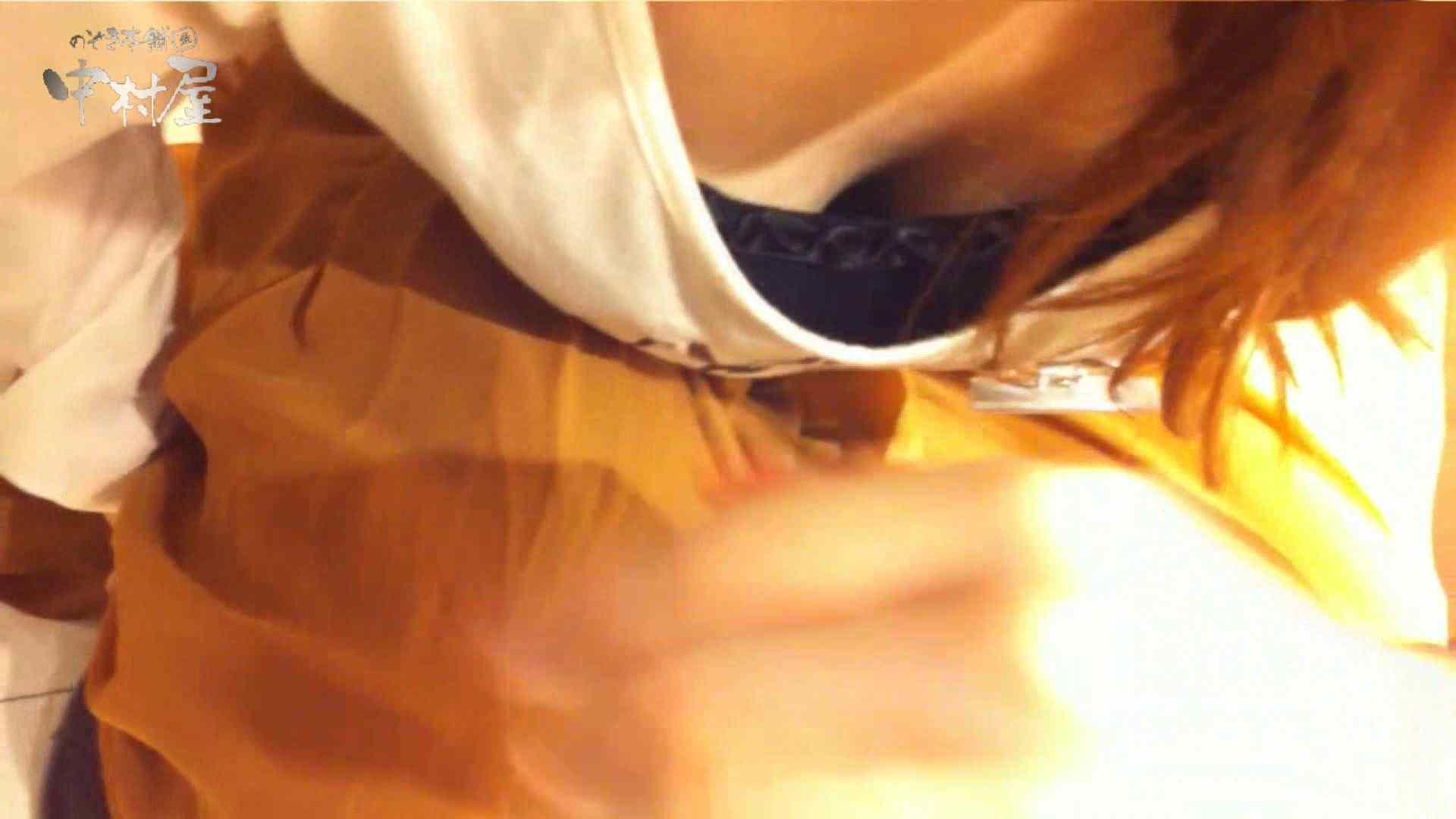 vol.84 美人アパレル胸チラ&パンチラ 帽子オネェさんに胸元アタック! チラ   接写  80pic 12