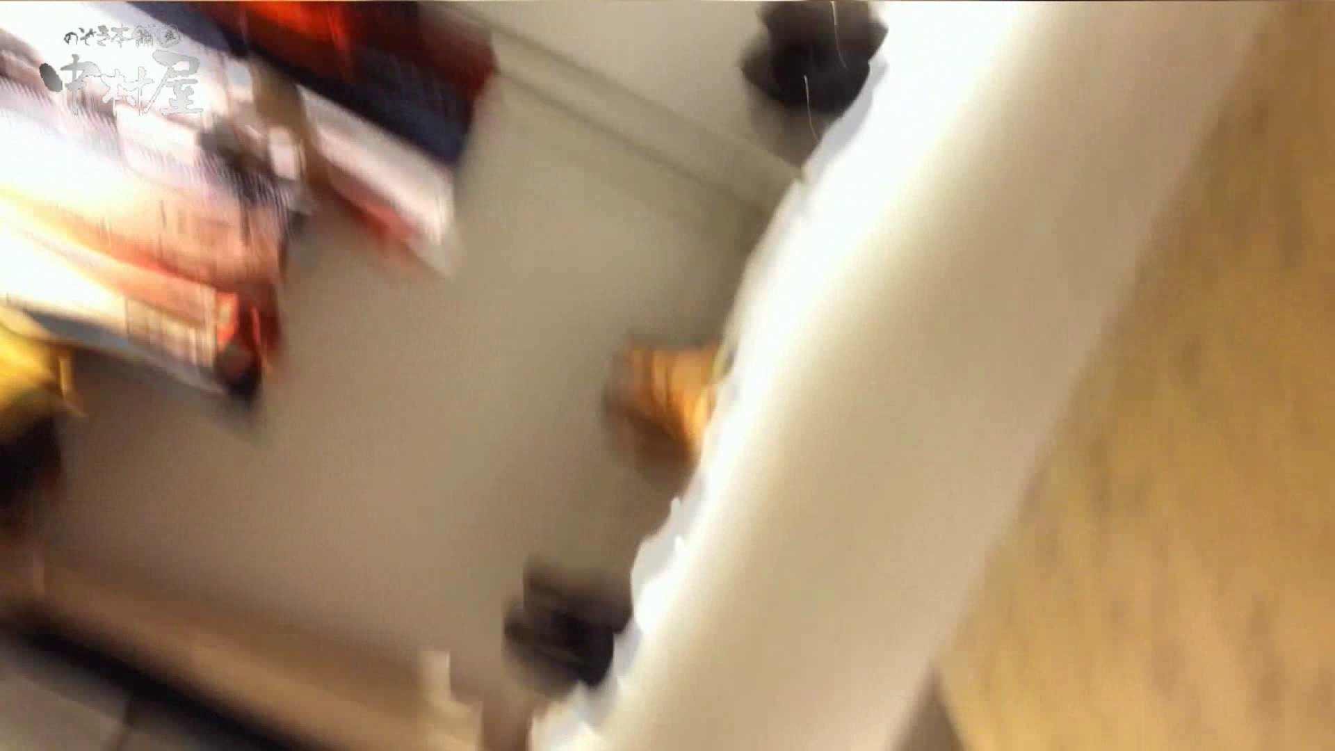 vol.84 美人アパレル胸チラ&パンチラ 帽子オネェさんに胸元アタック! チラ   接写  80pic 19