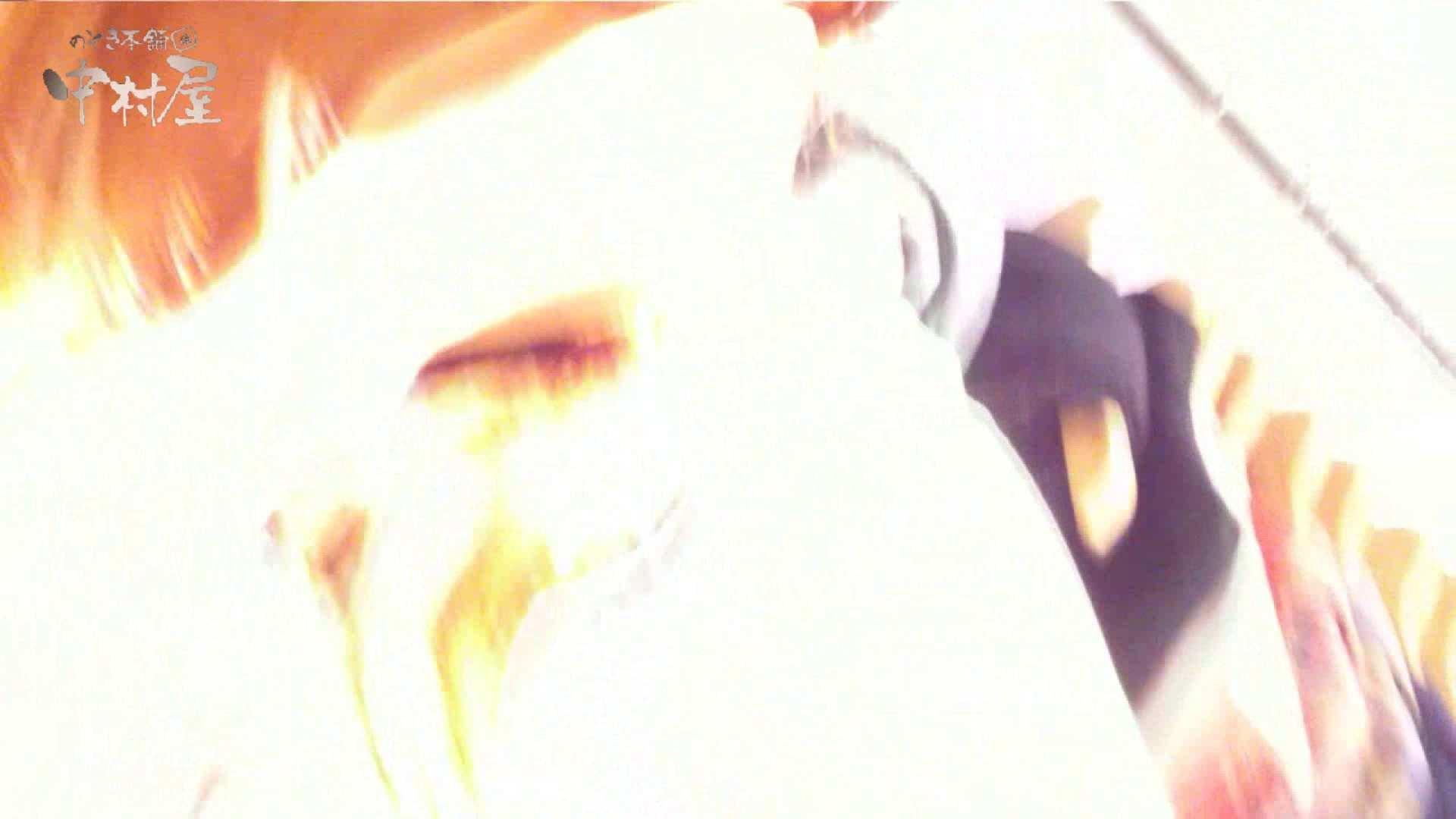 vol.84 美人アパレル胸チラ&パンチラ 帽子オネェさんに胸元アタック! チラ   接写  80pic 24