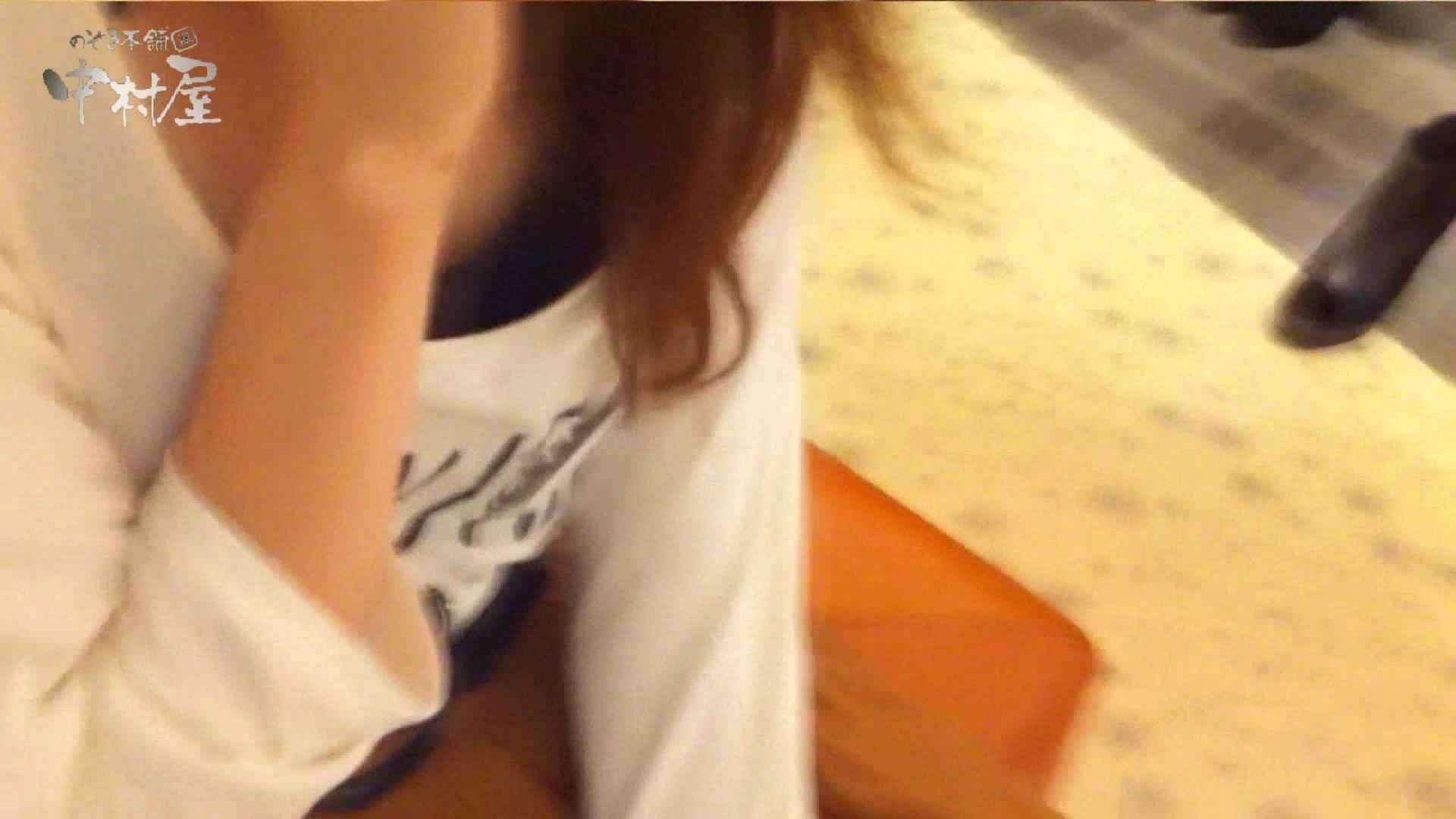 vol.84 美人アパレル胸チラ&パンチラ 帽子オネェさんに胸元アタック! チラ   接写  80pic 28