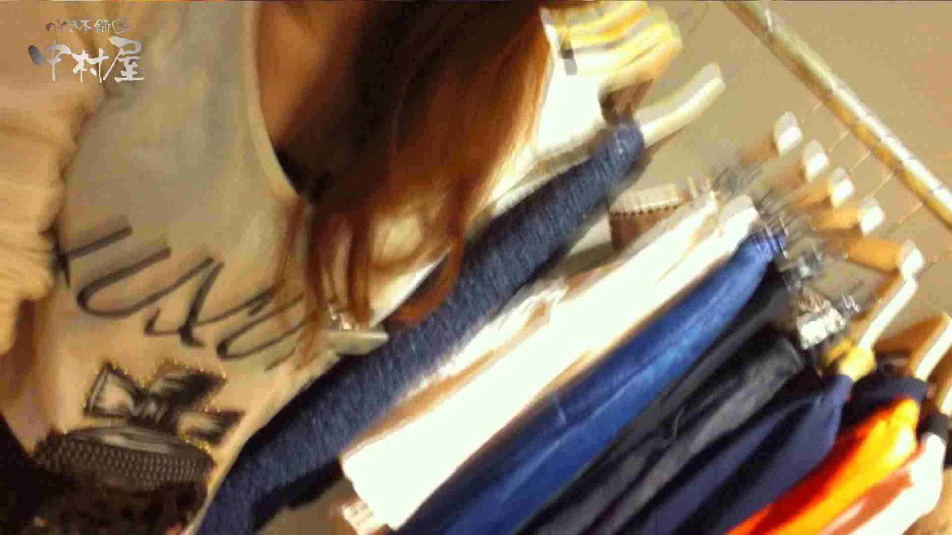 vol.84 美人アパレル胸チラ&パンチラ 帽子オネェさんに胸元アタック! チラ   接写  80pic 33