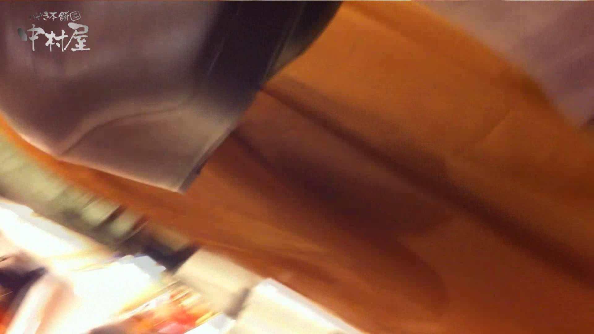 vol.84 美人アパレル胸チラ&パンチラ 帽子オネェさんに胸元アタック! チラ   接写  80pic 34