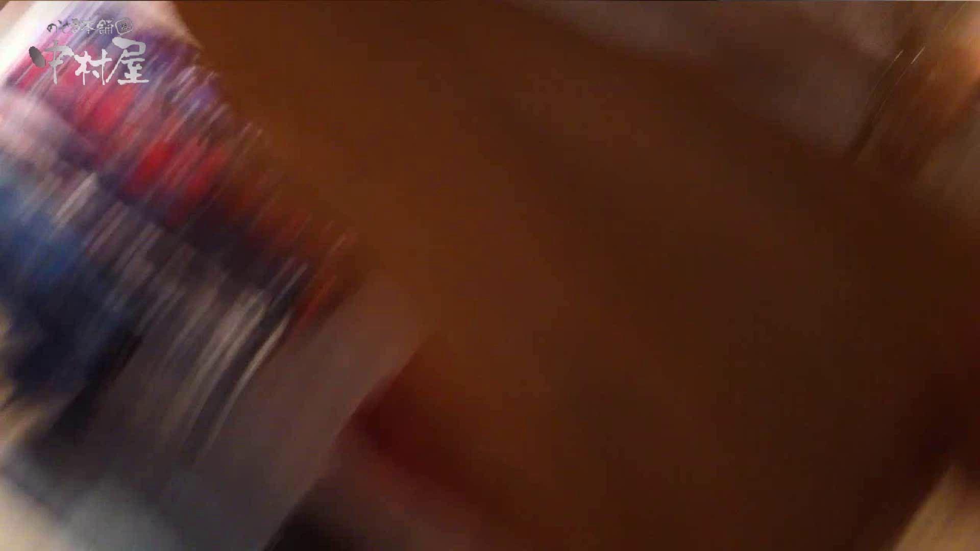 vol.84 美人アパレル胸チラ&パンチラ 帽子オネェさんに胸元アタック! チラ   接写  80pic 41