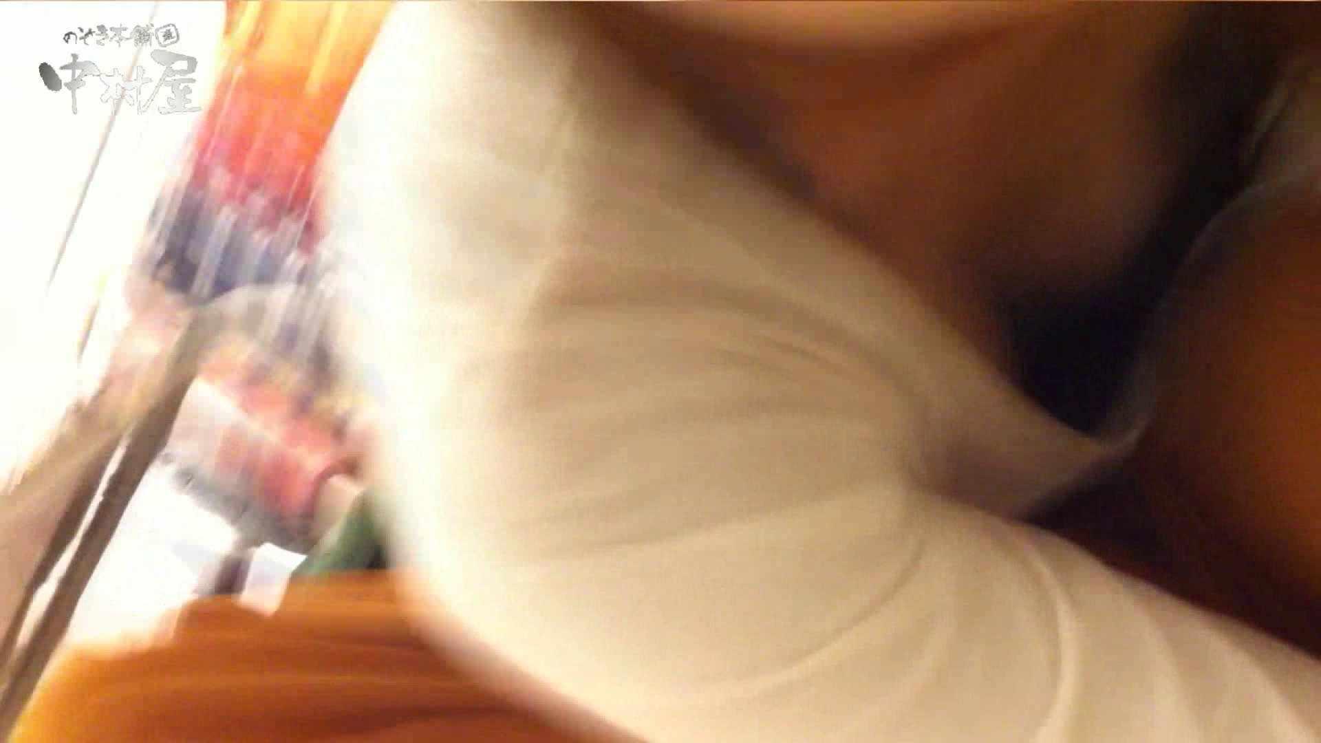 vol.84 美人アパレル胸チラ&パンチラ 帽子オネェさんに胸元アタック! チラ   接写  80pic 48