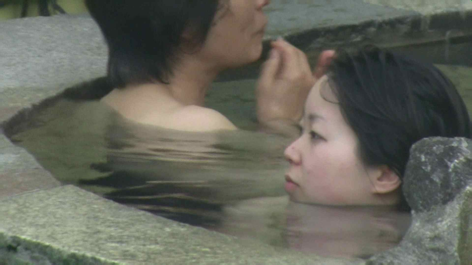 Aquaな露天風呂Vol.06【VIP】 HなOL | 盗撮  86pic 25