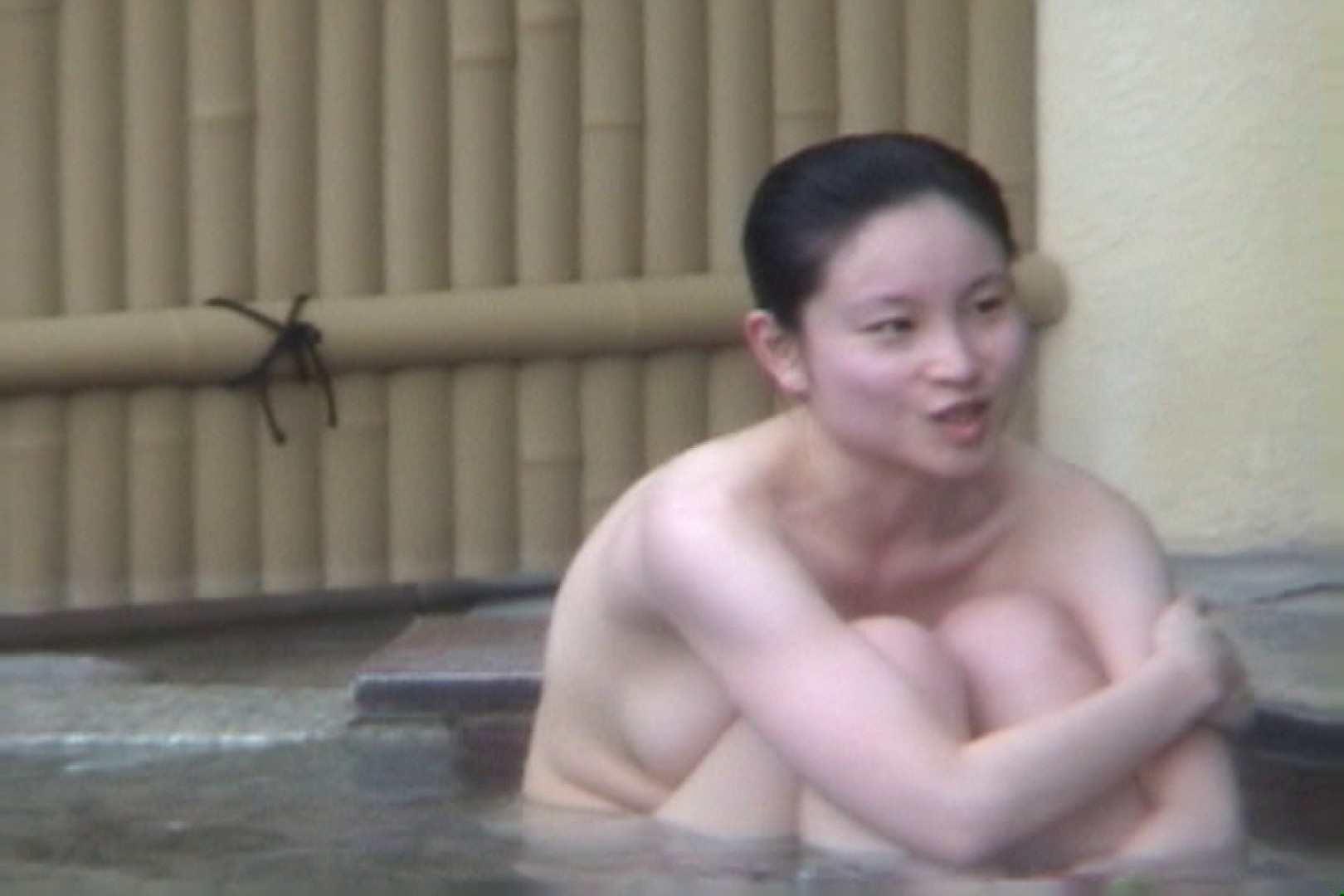 Aquaな露天風呂Vol.45【VIP限定】 HなOL   盗撮  100pic 44