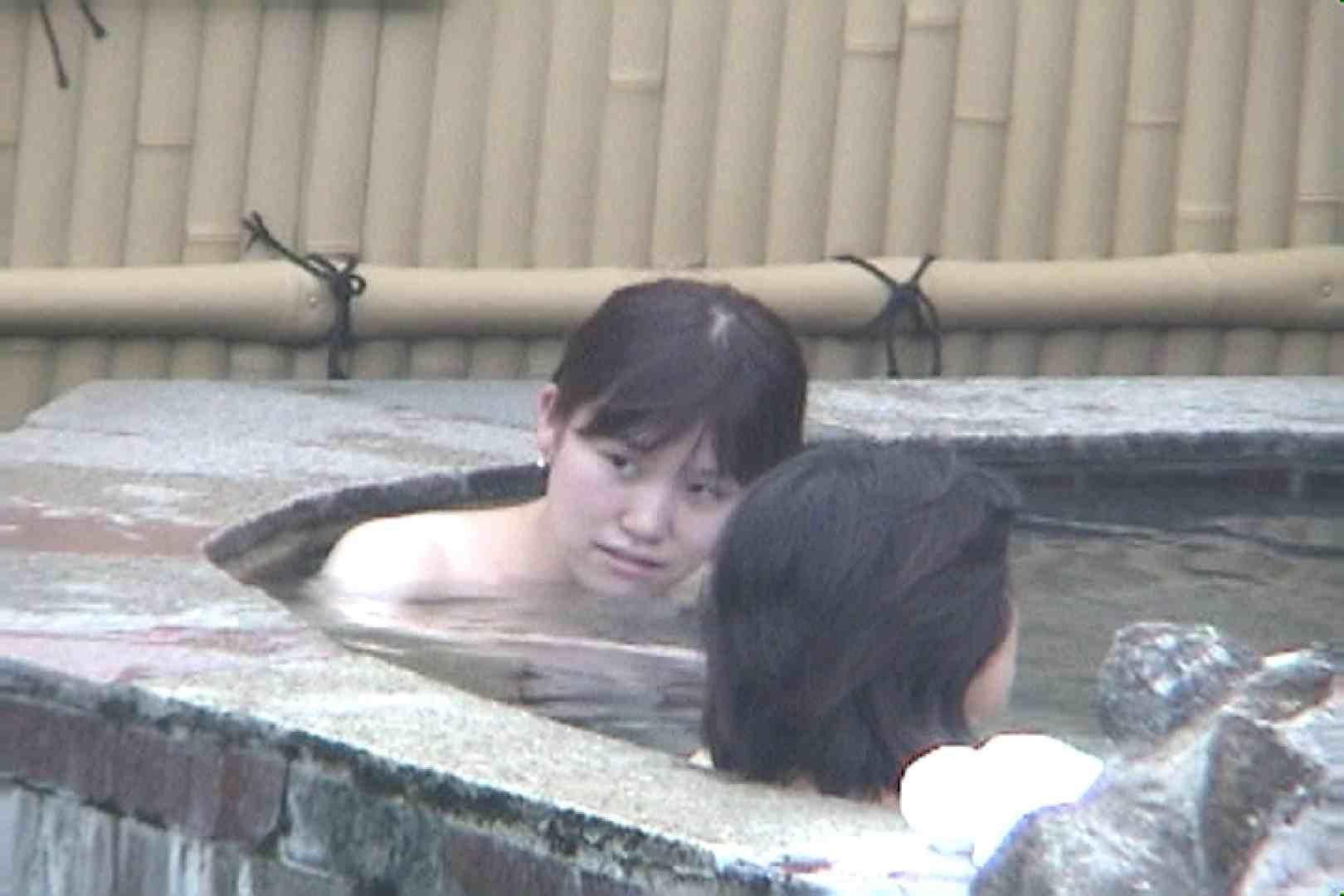 Aquaな露天風呂Vol.79【VIP限定】 盗撮 | HなOL  100pic 15