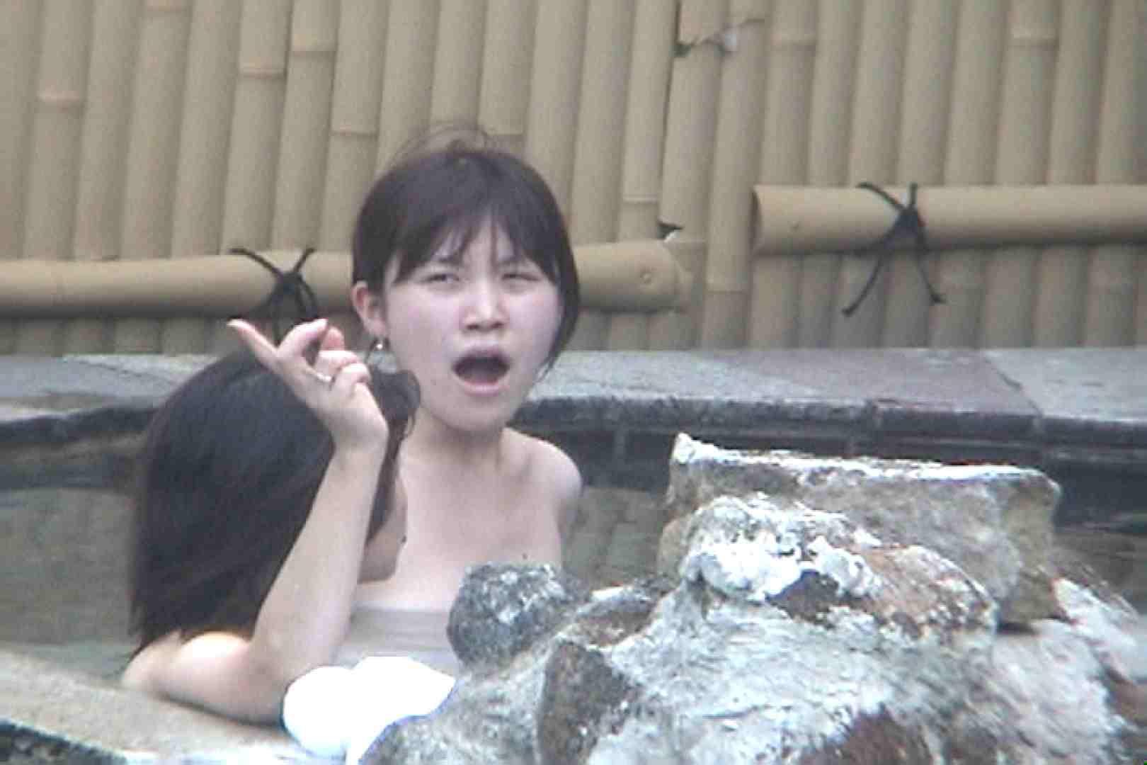 Aquaな露天風呂Vol.79【VIP限定】 盗撮 | HなOL  100pic 19