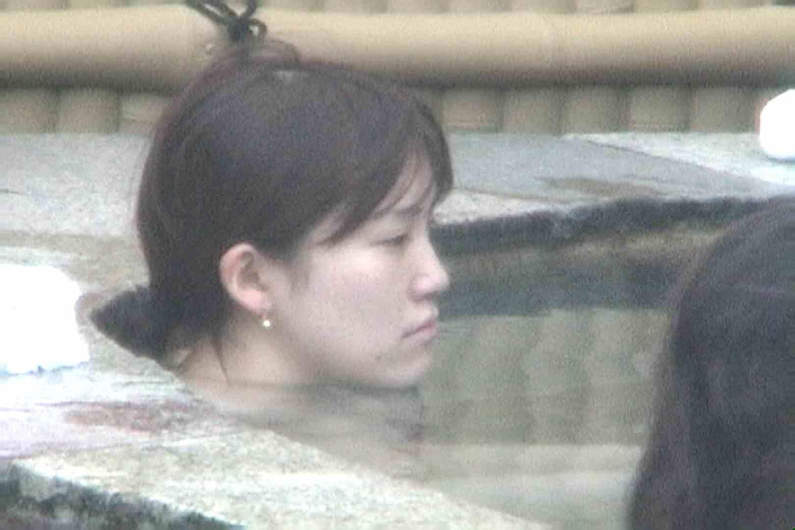 Aquaな露天風呂Vol.79【VIP限定】 盗撮 | HなOL  100pic 57