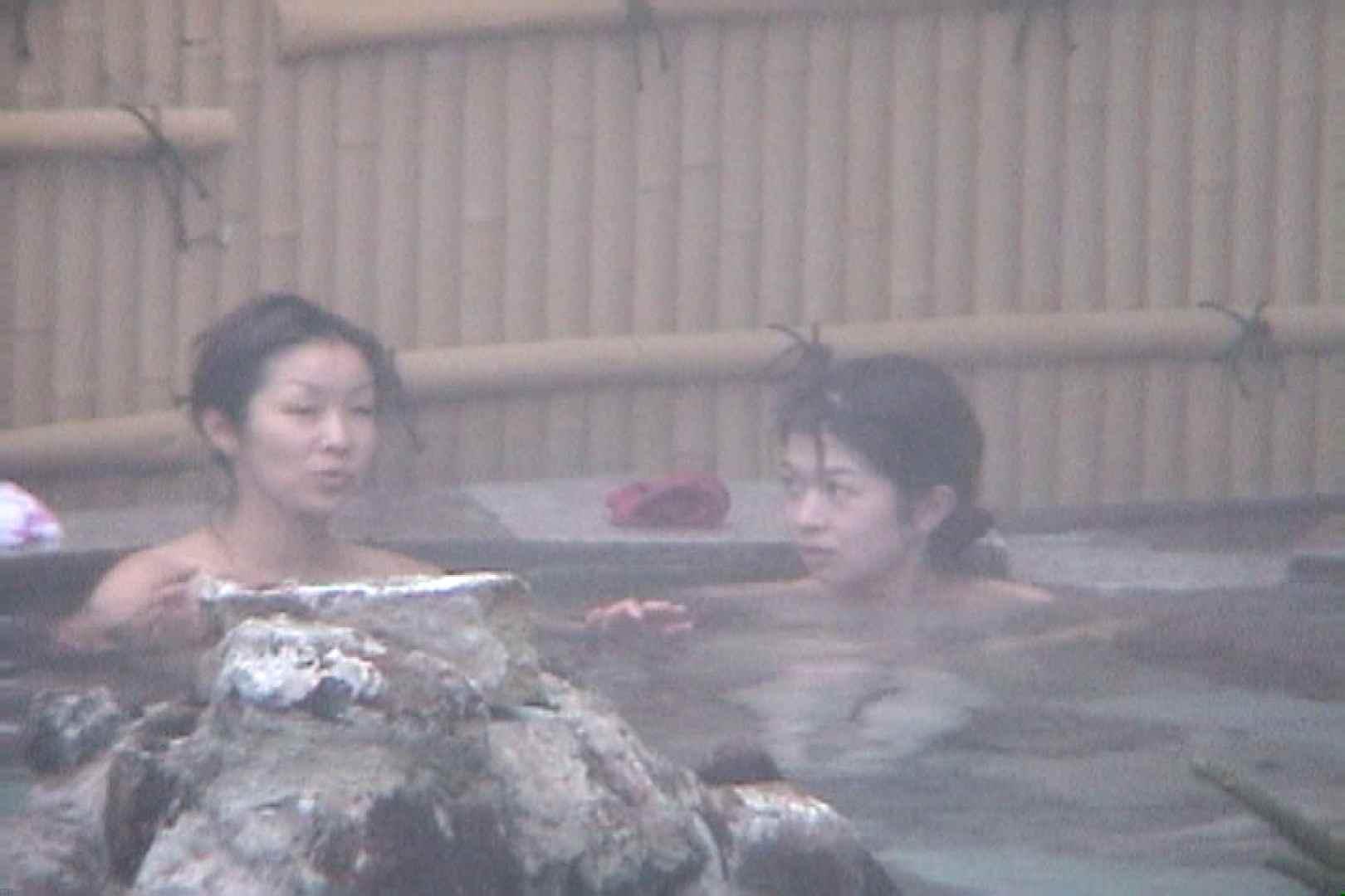 Aquaな露天風呂Vol.82【VIP限定】 盗撮 | 露天  87pic 1