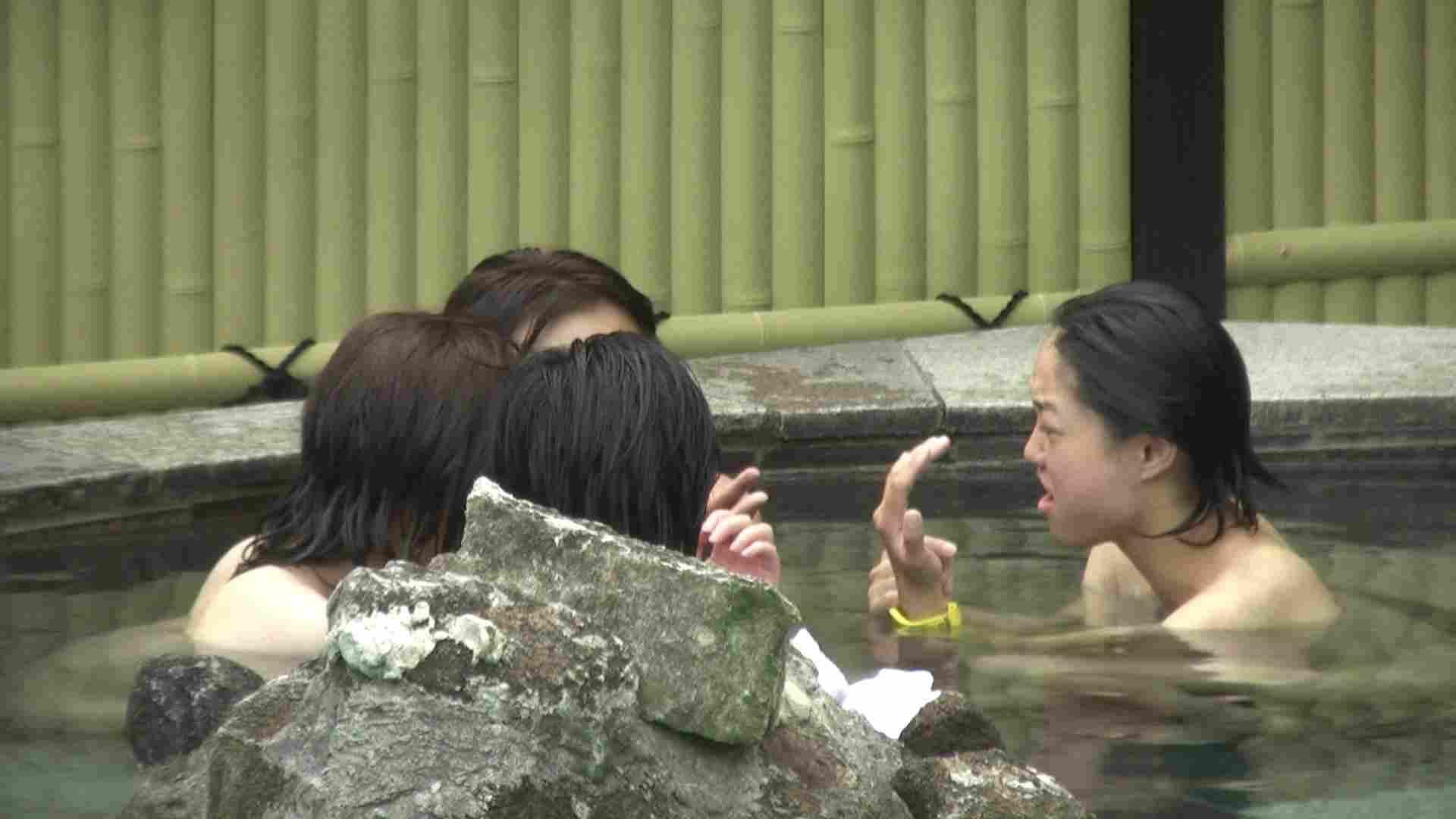 Aquaな露天風呂Vol.181 盗撮 | 露天  105pic 20