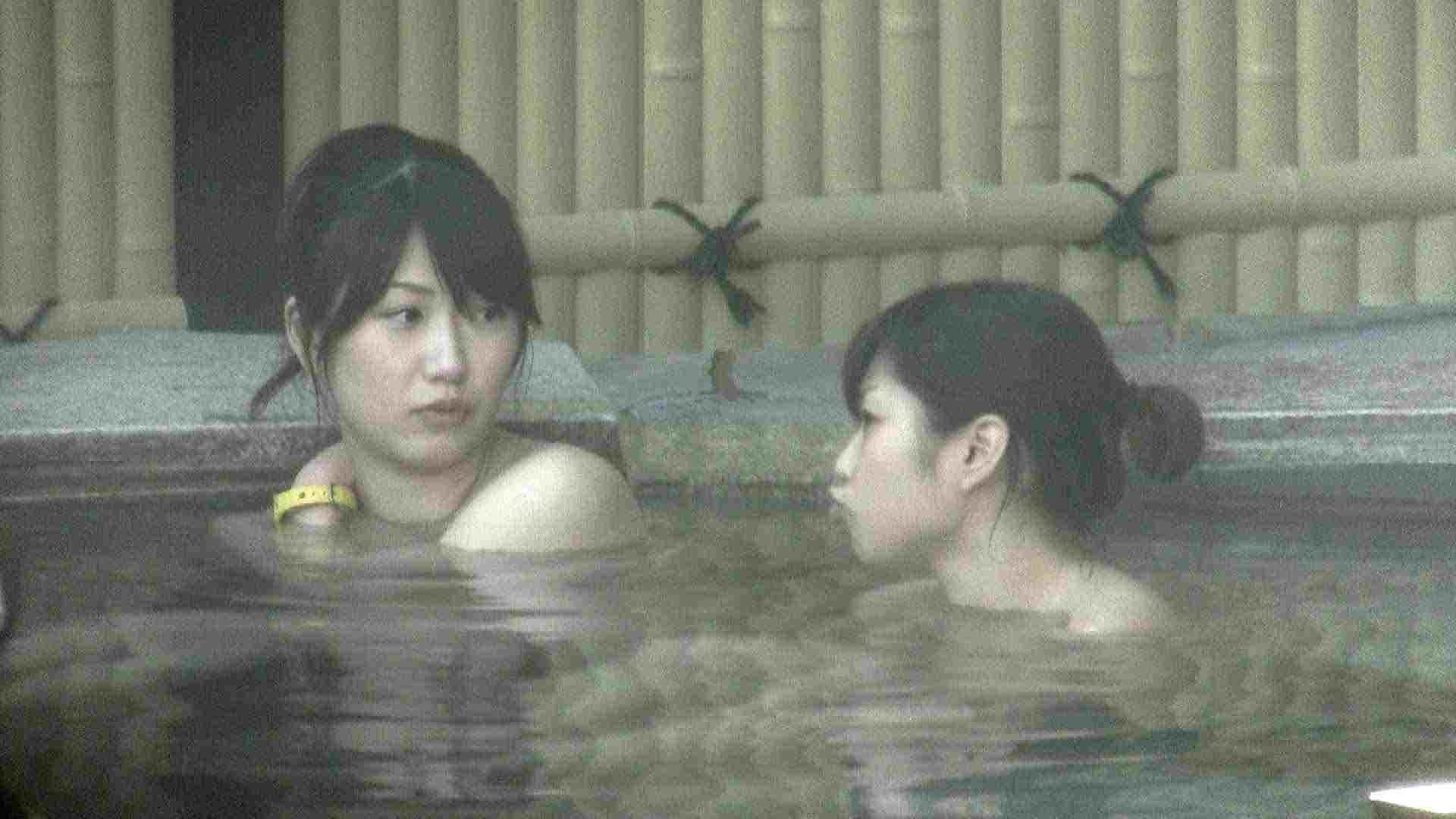 Aquaな露天風呂Vol.206 露天 | HなOL  74pic 3