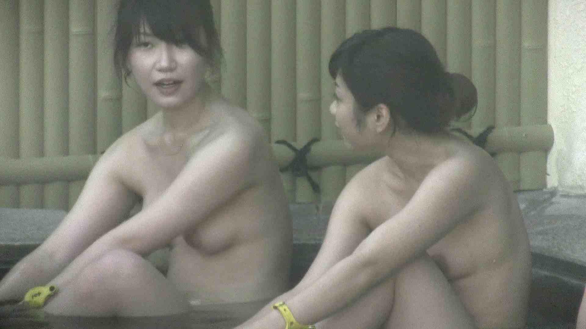 Aquaな露天風呂Vol.206 露天 | HなOL  74pic 14
