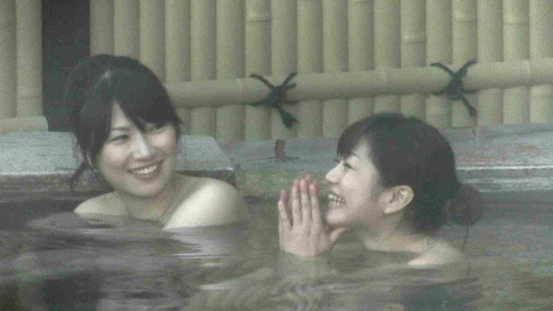 Aquaな露天風呂Vol.206 露天 | HなOL  74pic 19