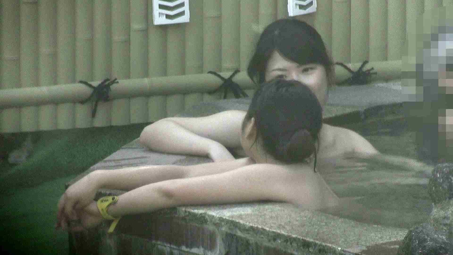 Aquaな露天風呂Vol.206 露天 | HなOL  74pic 37