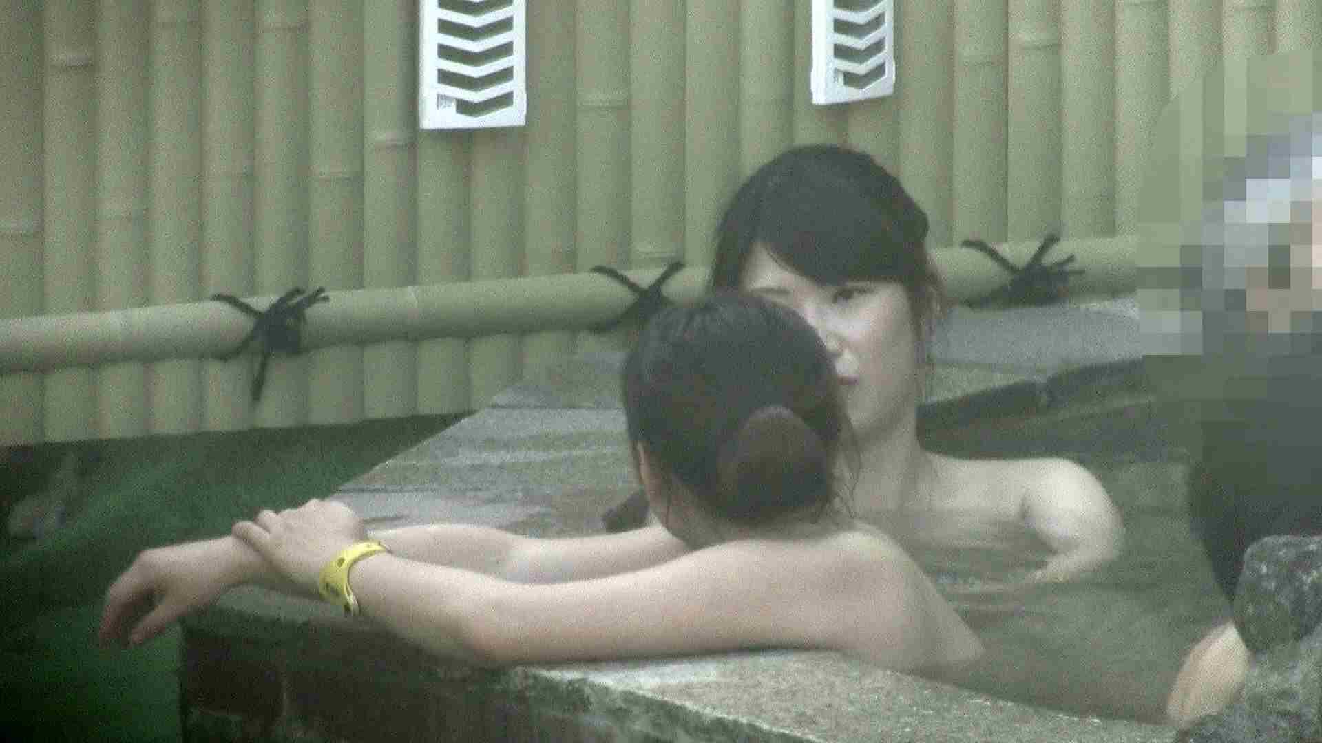 Aquaな露天風呂Vol.206 露天 | HなOL  74pic 40