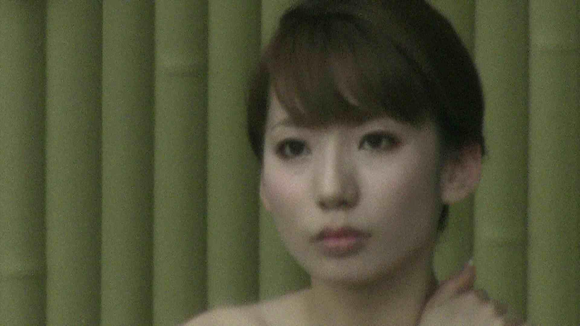 Aquaな露天風呂Vol.208 HなOL   盗撮  101pic 17