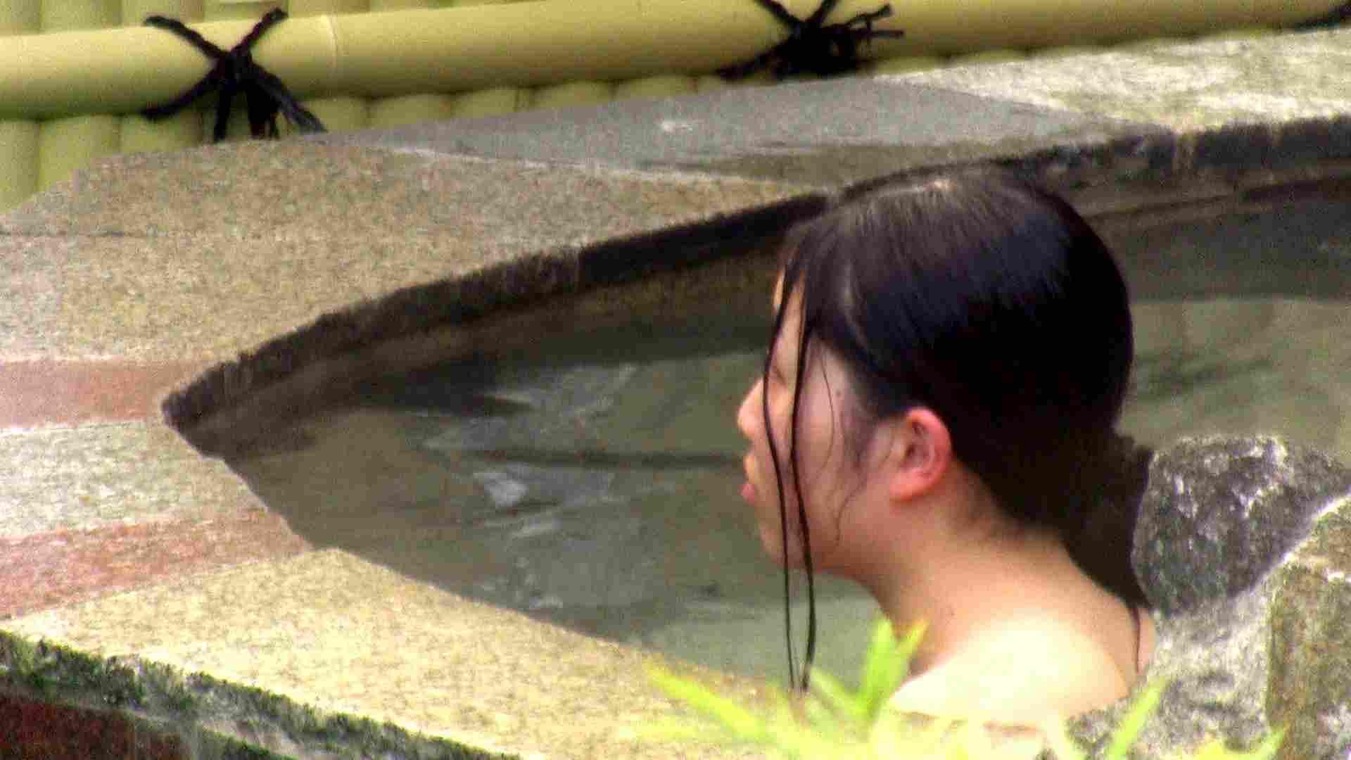 おまんこ:Aquaな露天風呂Vol.218:のぞき本舗 中村屋