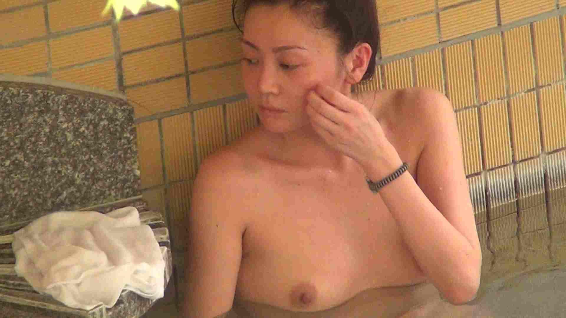 Aquaな露天風呂Vol.231 露天 | HなOL  90pic 6