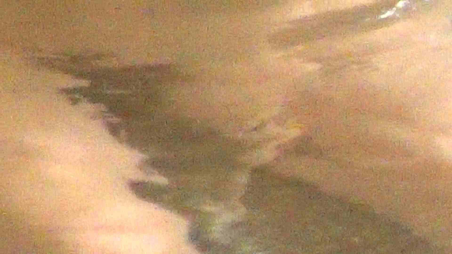 Aquaな露天風呂Vol.244 HなOL | 露天  88pic 84