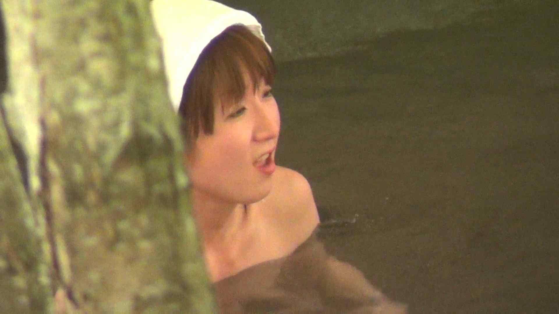 Aquaな露天風呂Vol.251 露天   HなOL  76pic 72