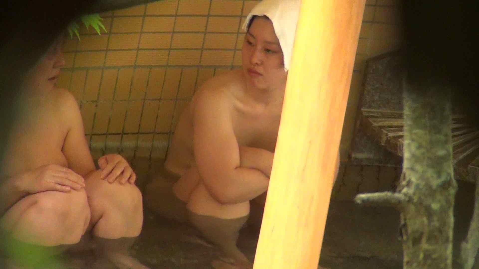 Aquaな露天風呂Vol.264 HなOL   露天  54pic 53