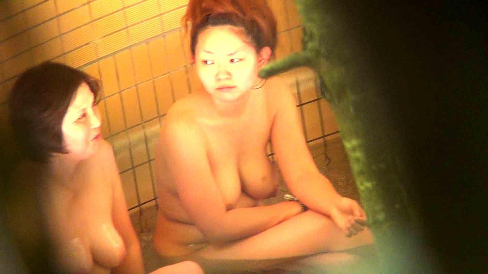 Aquaな露天風呂Vol.267 盗撮   HなOL  91pic 61