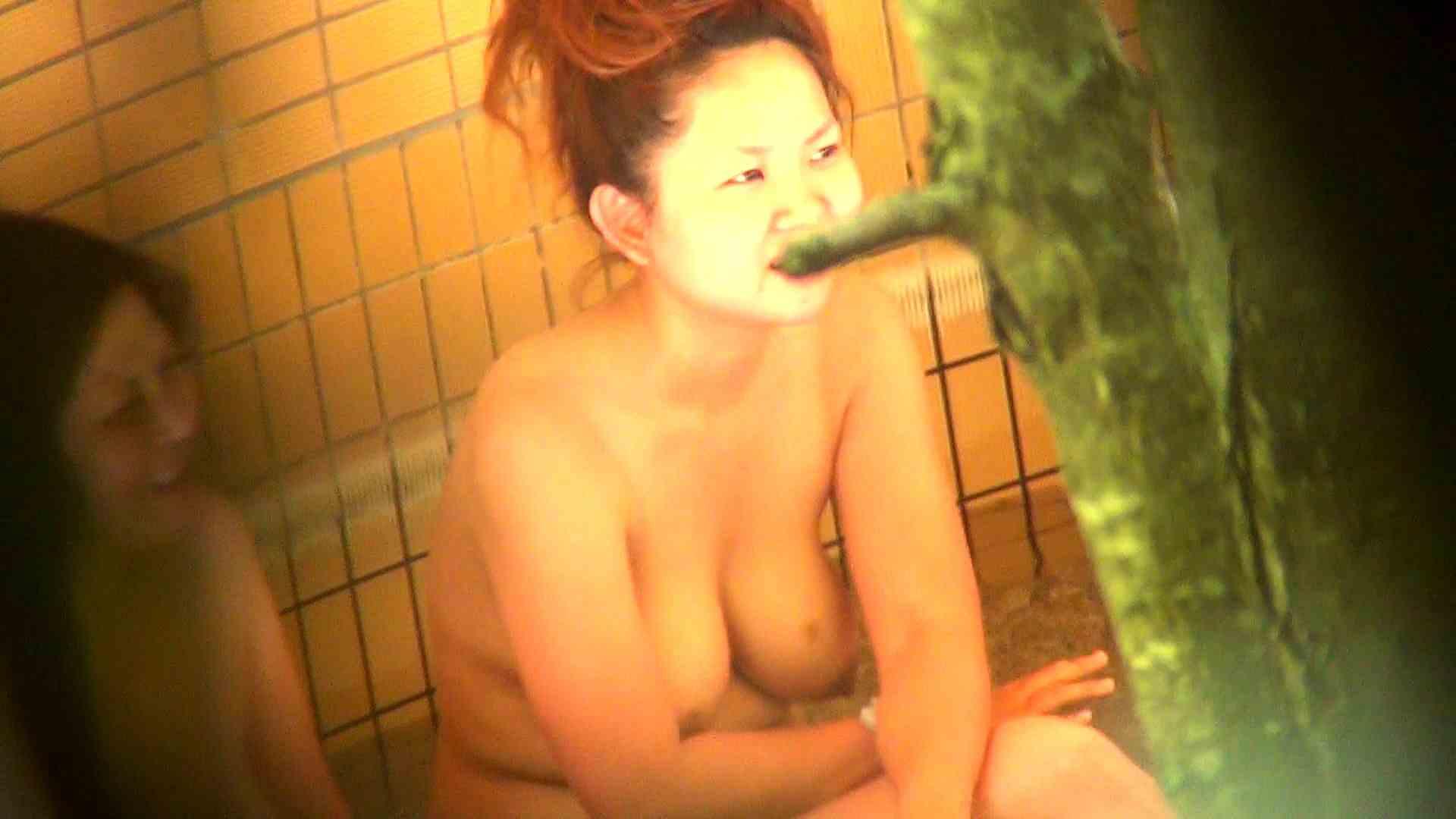 Aquaな露天風呂Vol.267 盗撮   HなOL  91pic 76