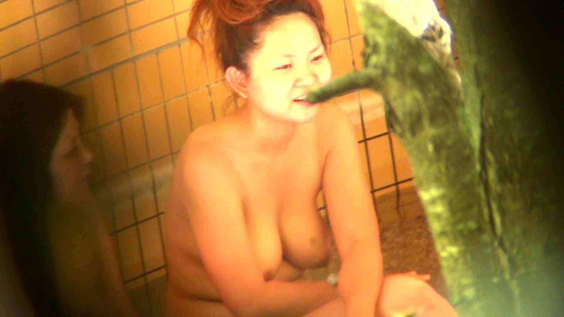 Aquaな露天風呂Vol.267 盗撮   HなOL  91pic 77