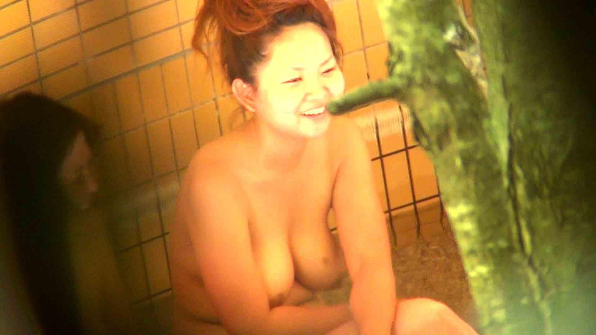 Aquaな露天風呂Vol.267 盗撮   HなOL  91pic 78